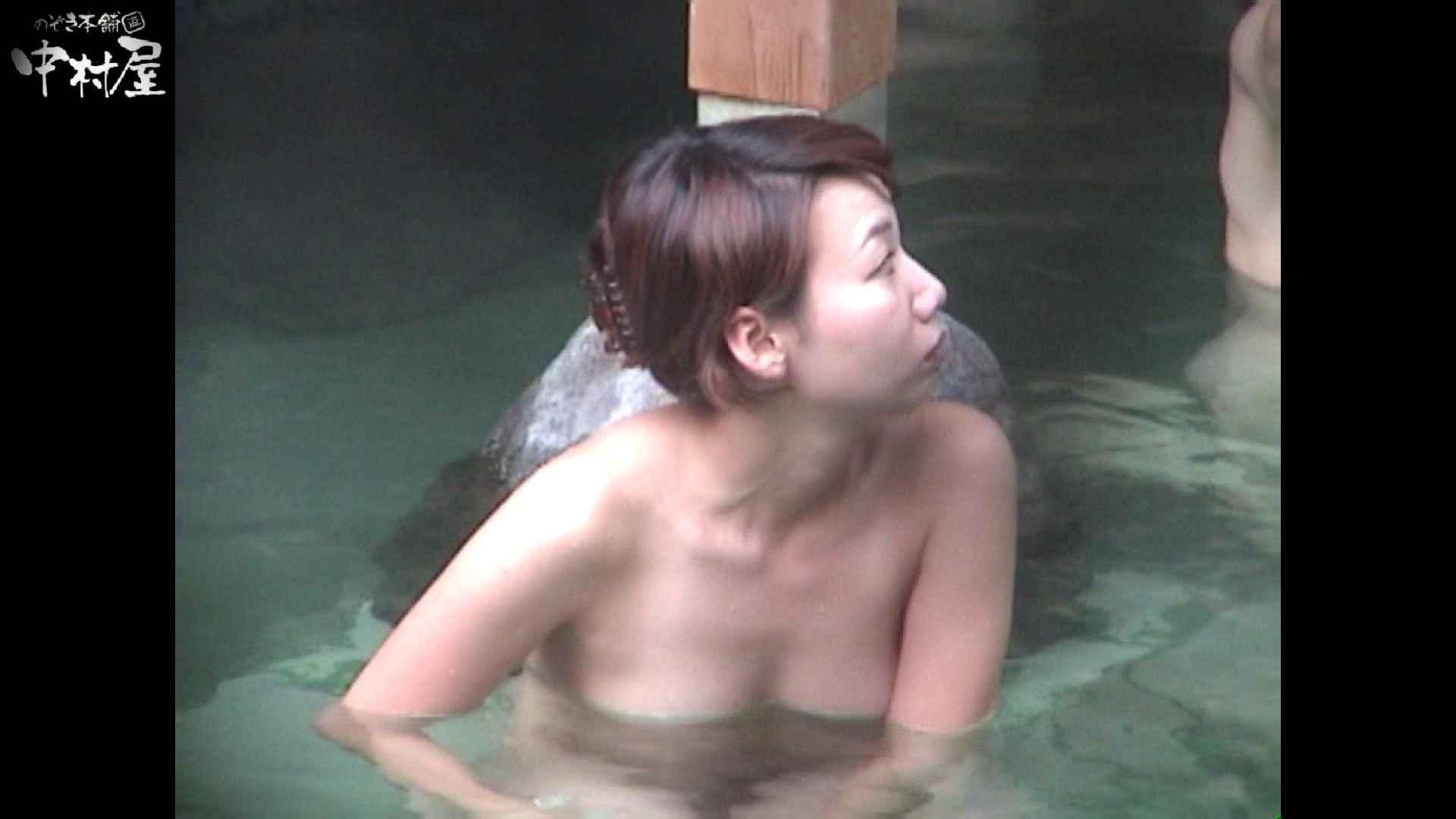 Aquaな露天風呂Vol.951 露天風呂編 | 盗撮シリーズ  108PIX 7