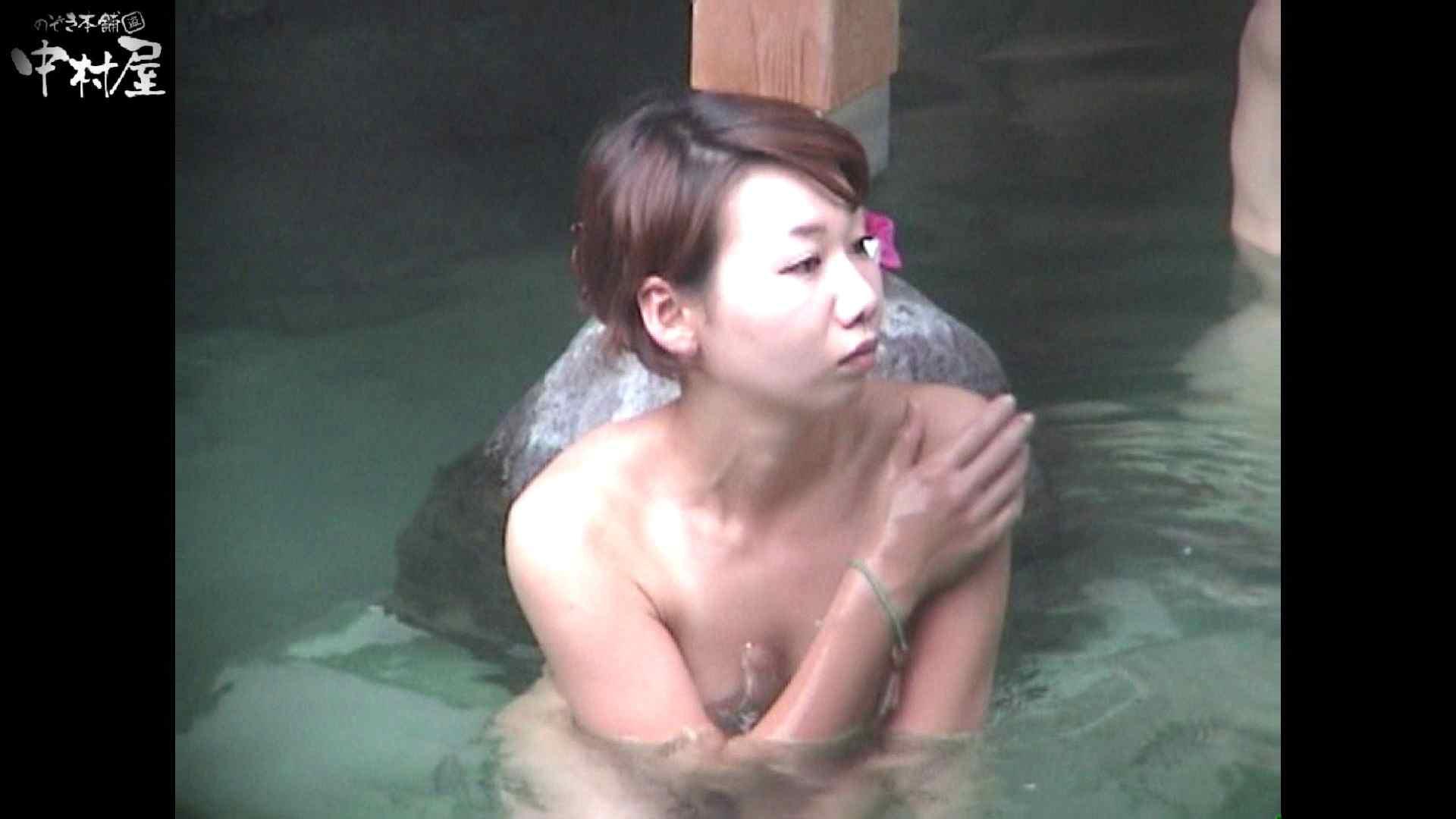 Aquaな露天風呂Vol.951 露天風呂編  108PIX 10