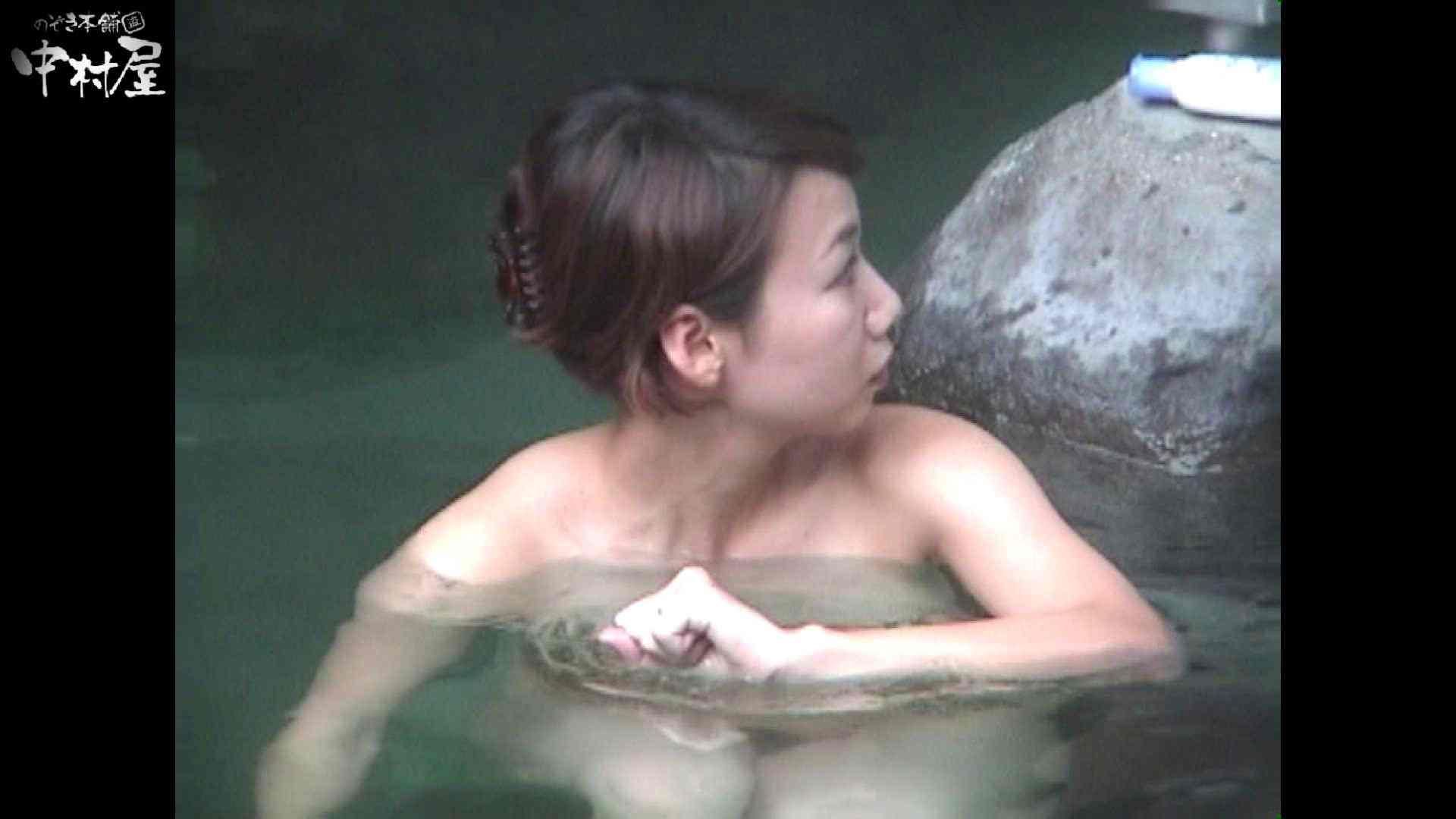 Aquaな露天風呂Vol.951 露天風呂編  108PIX 30