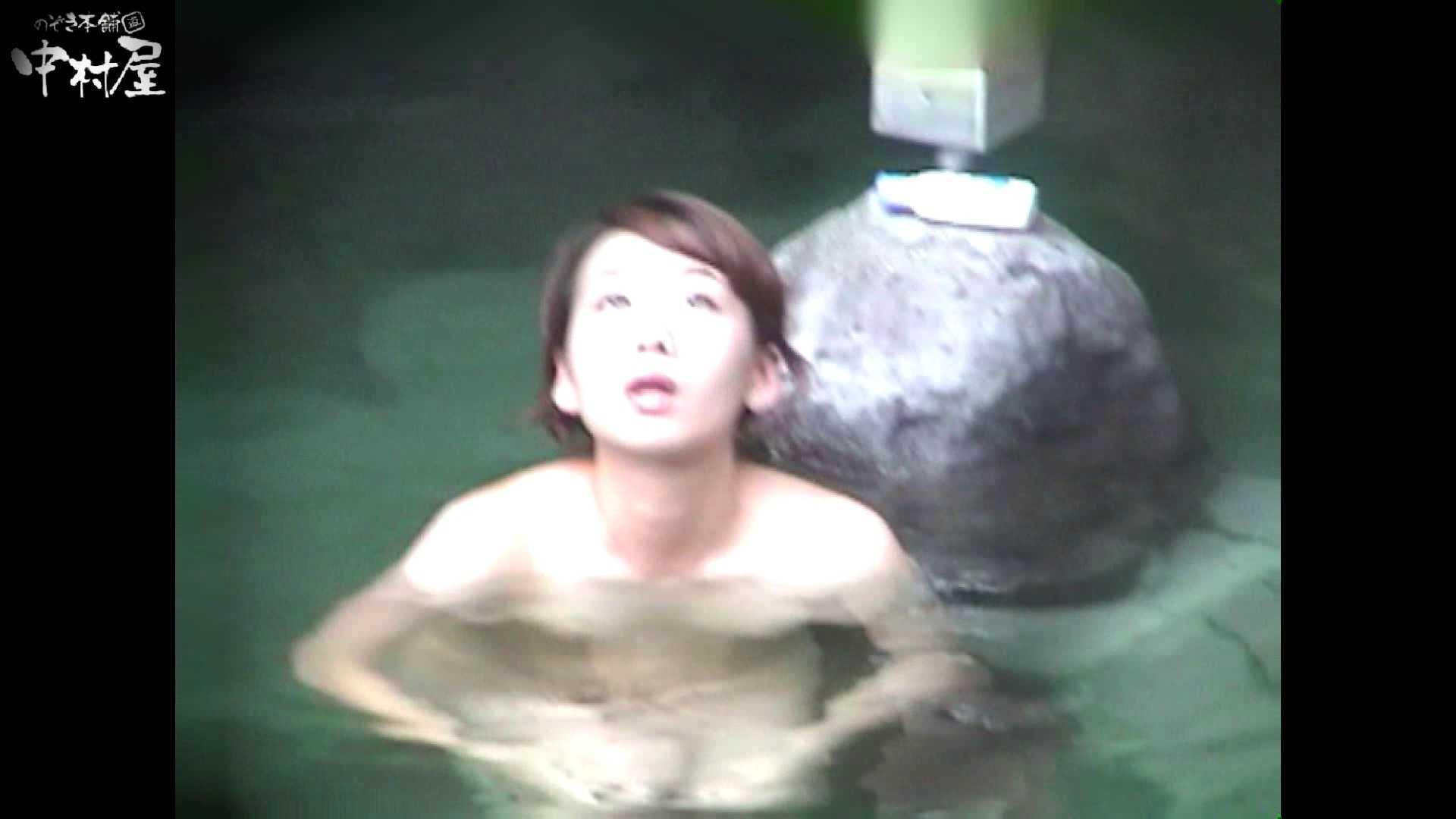 Aquaな露天風呂Vol.951 露天風呂編 | 盗撮シリーズ  108PIX 47