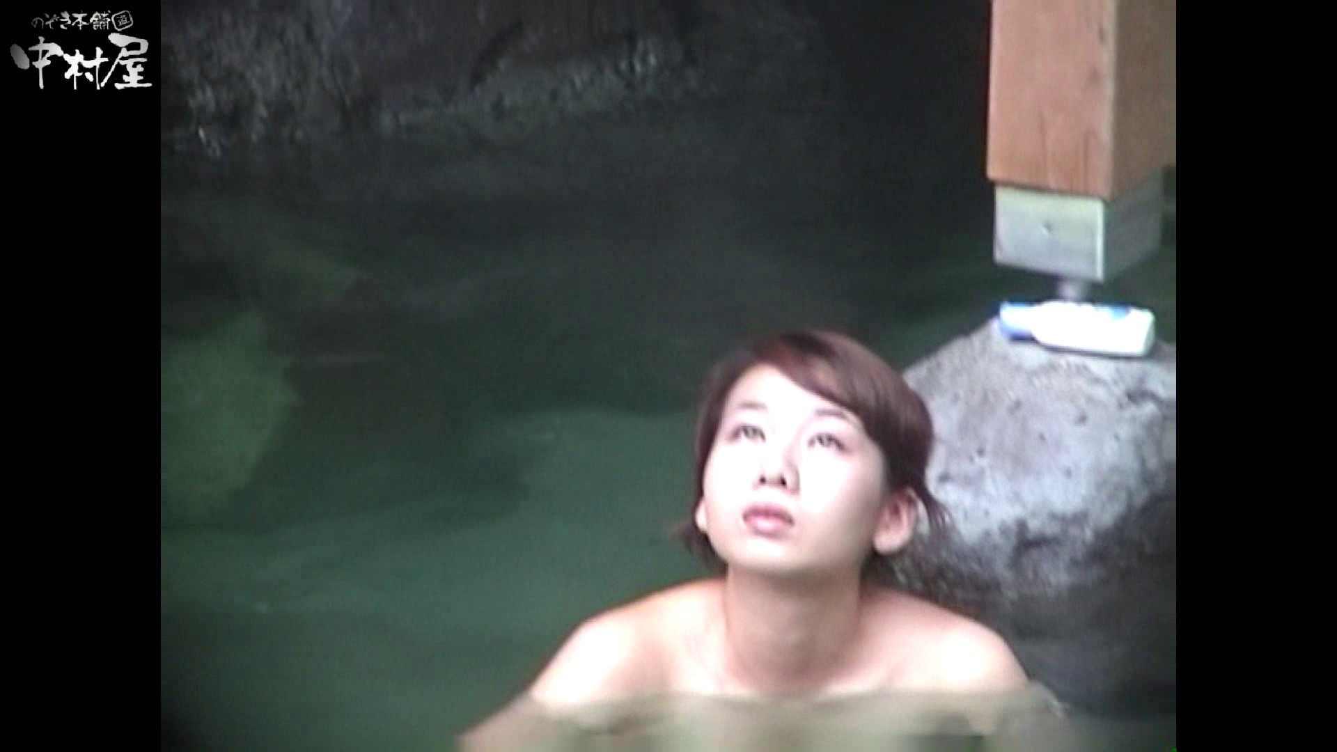 Aquaな露天風呂Vol.951 露天風呂編 | 盗撮シリーズ  108PIX 49
