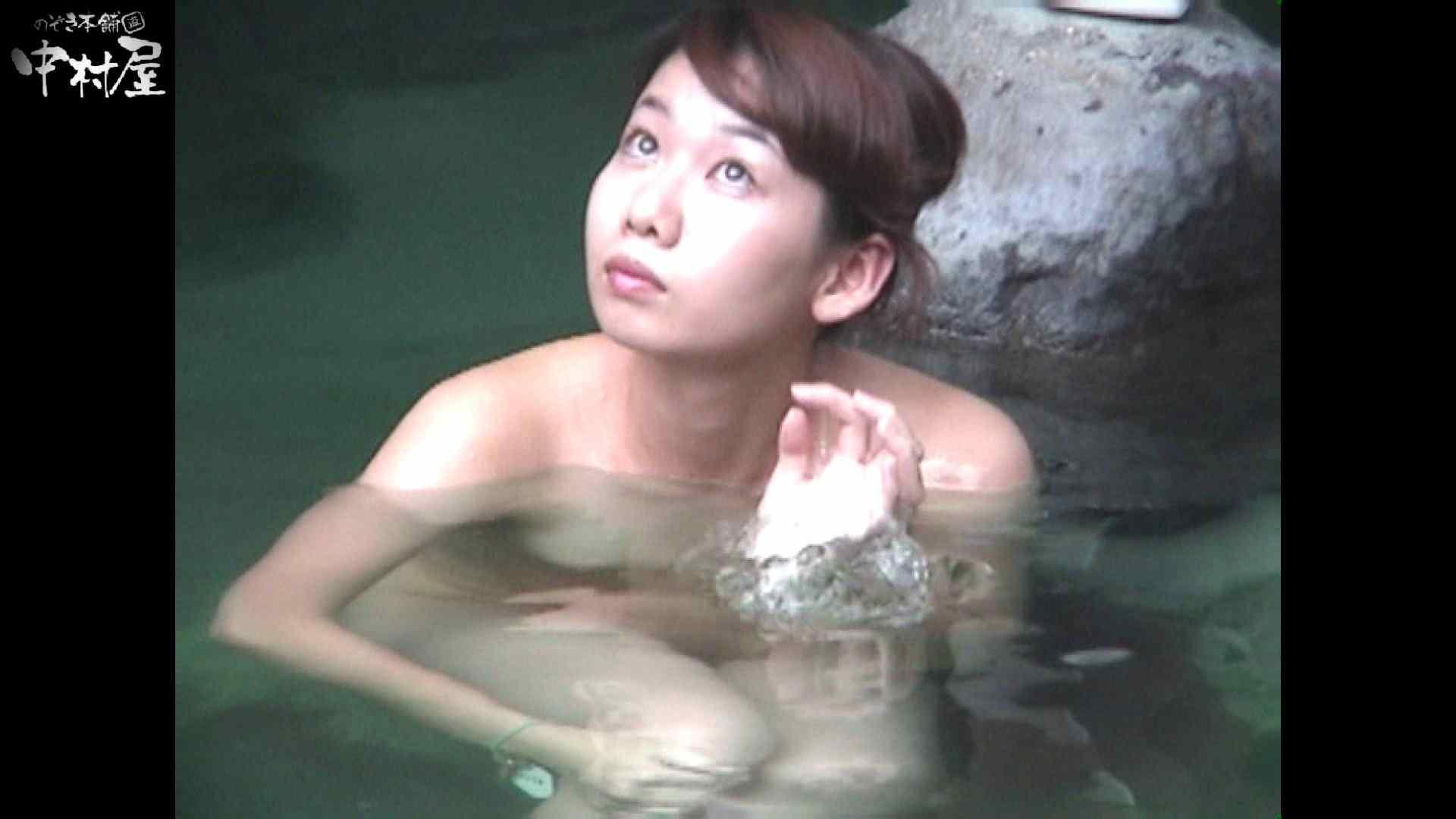 Aquaな露天風呂Vol.951 露天風呂編  108PIX 50
