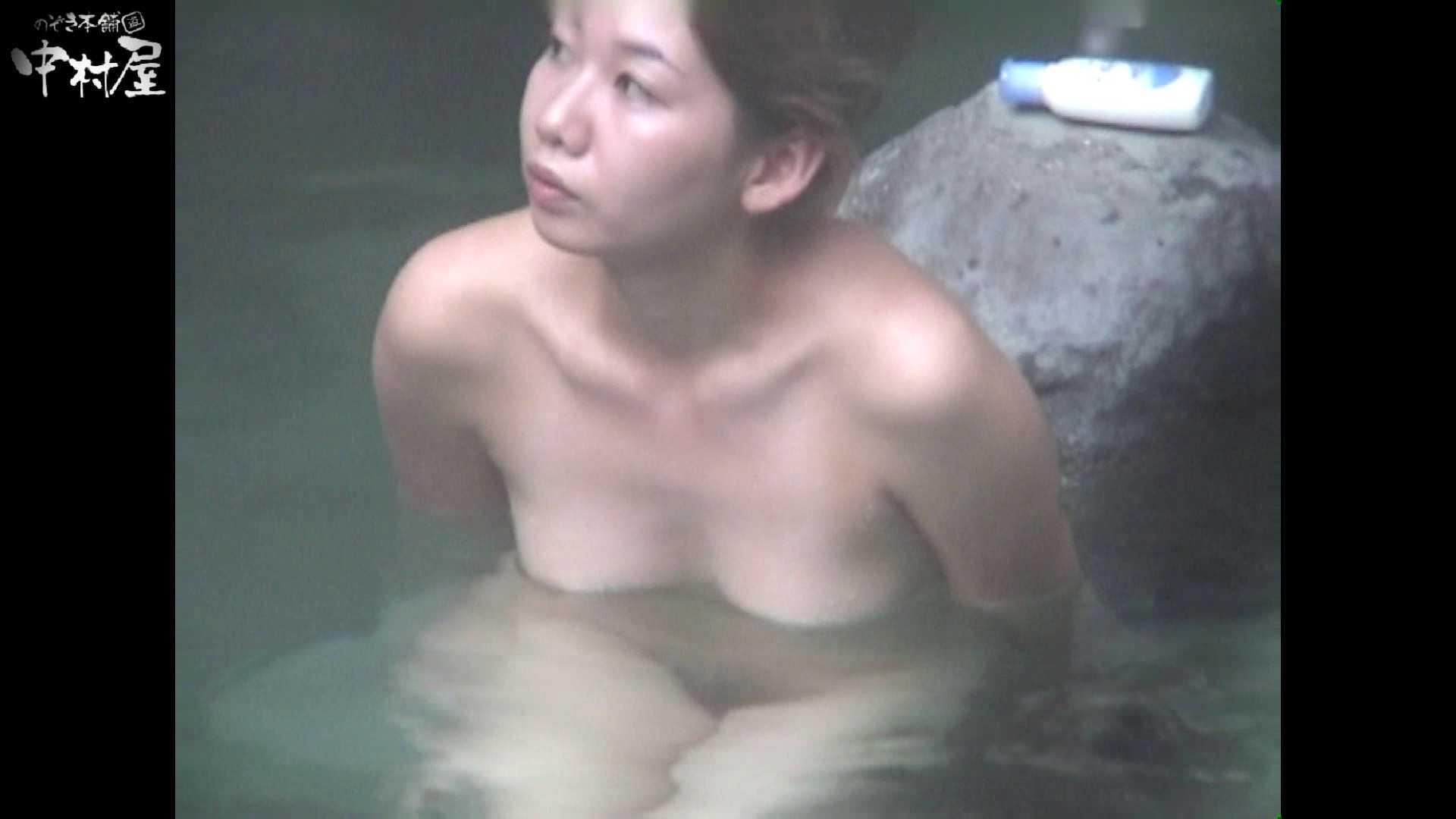 Aquaな露天風呂Vol.951 露天風呂編 | 盗撮シリーズ  108PIX 63