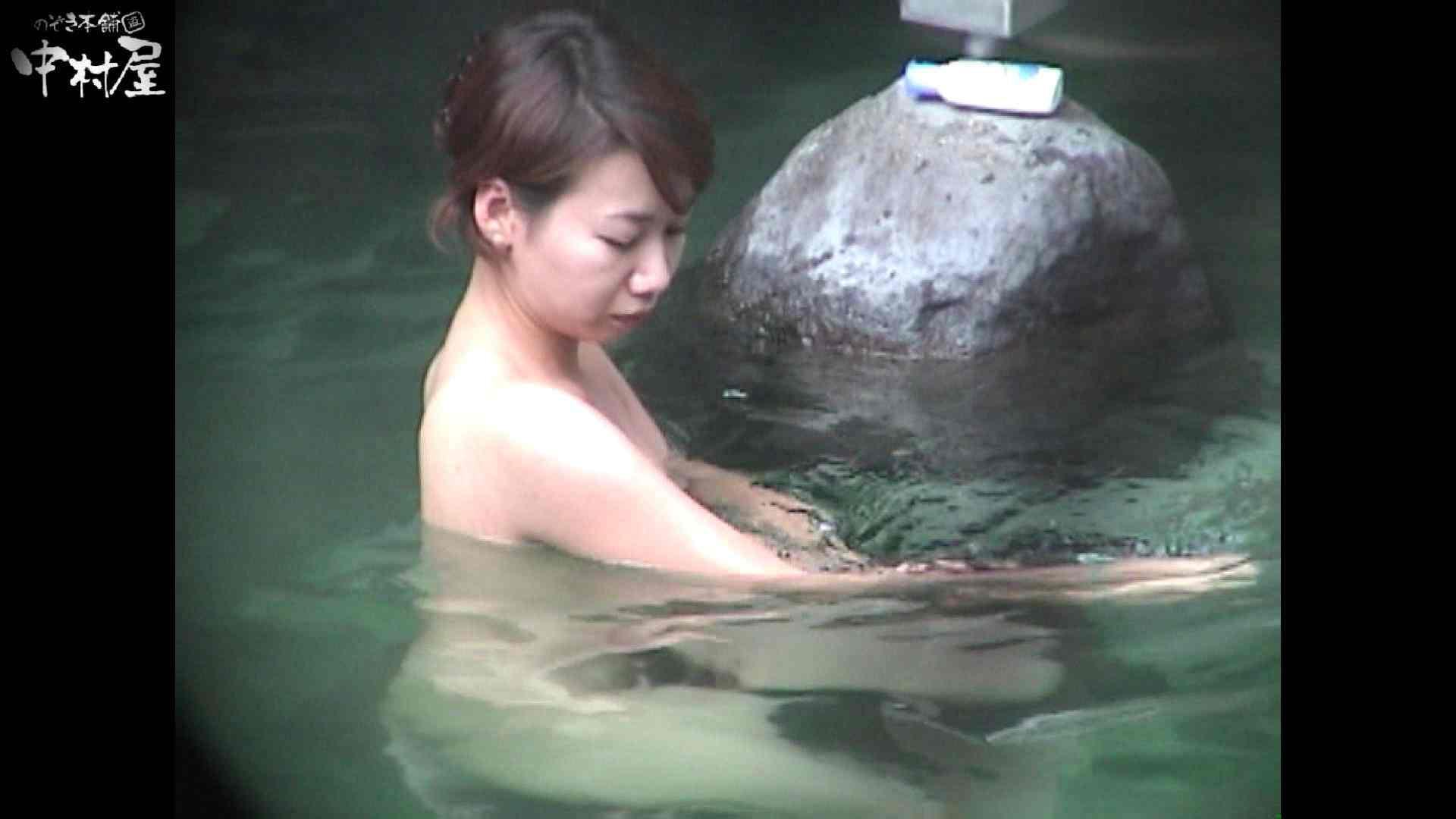 Aquaな露天風呂Vol.951 露天風呂編  108PIX 88