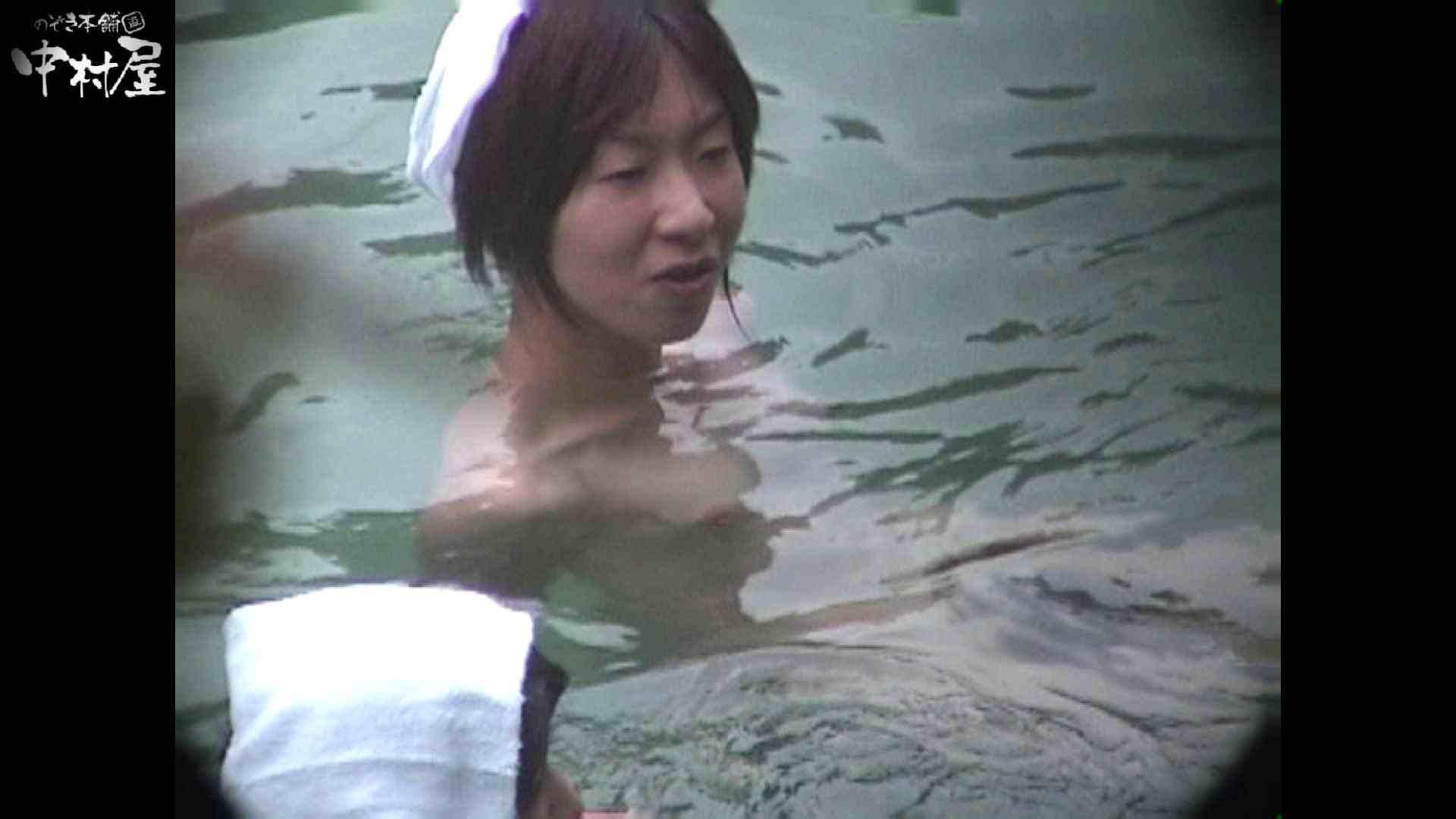 Aquaな露天風呂Vol.952 露天風呂編 | 盗撮シリーズ  104PIX 1