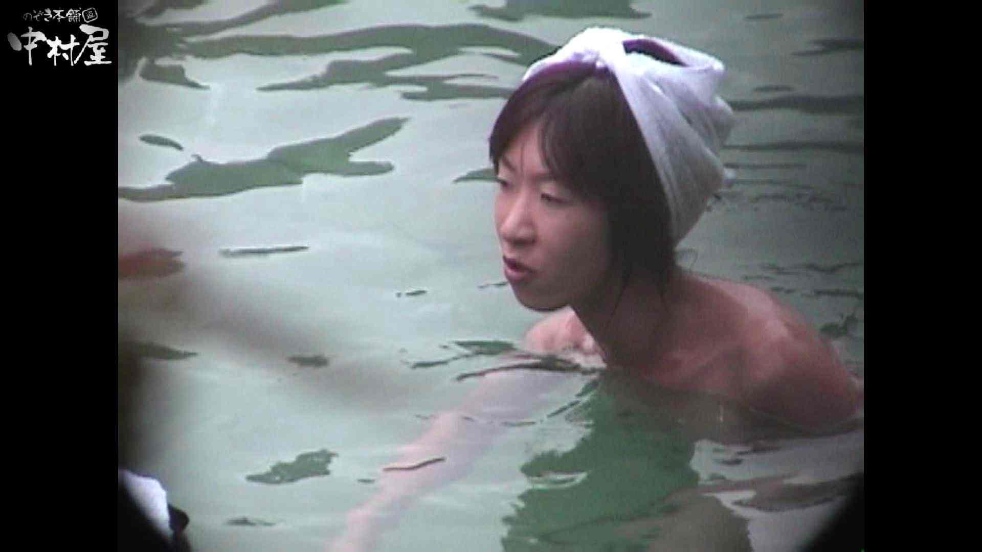 Aquaな露天風呂Vol.952 露天風呂編 | 盗撮シリーズ  104PIX 5