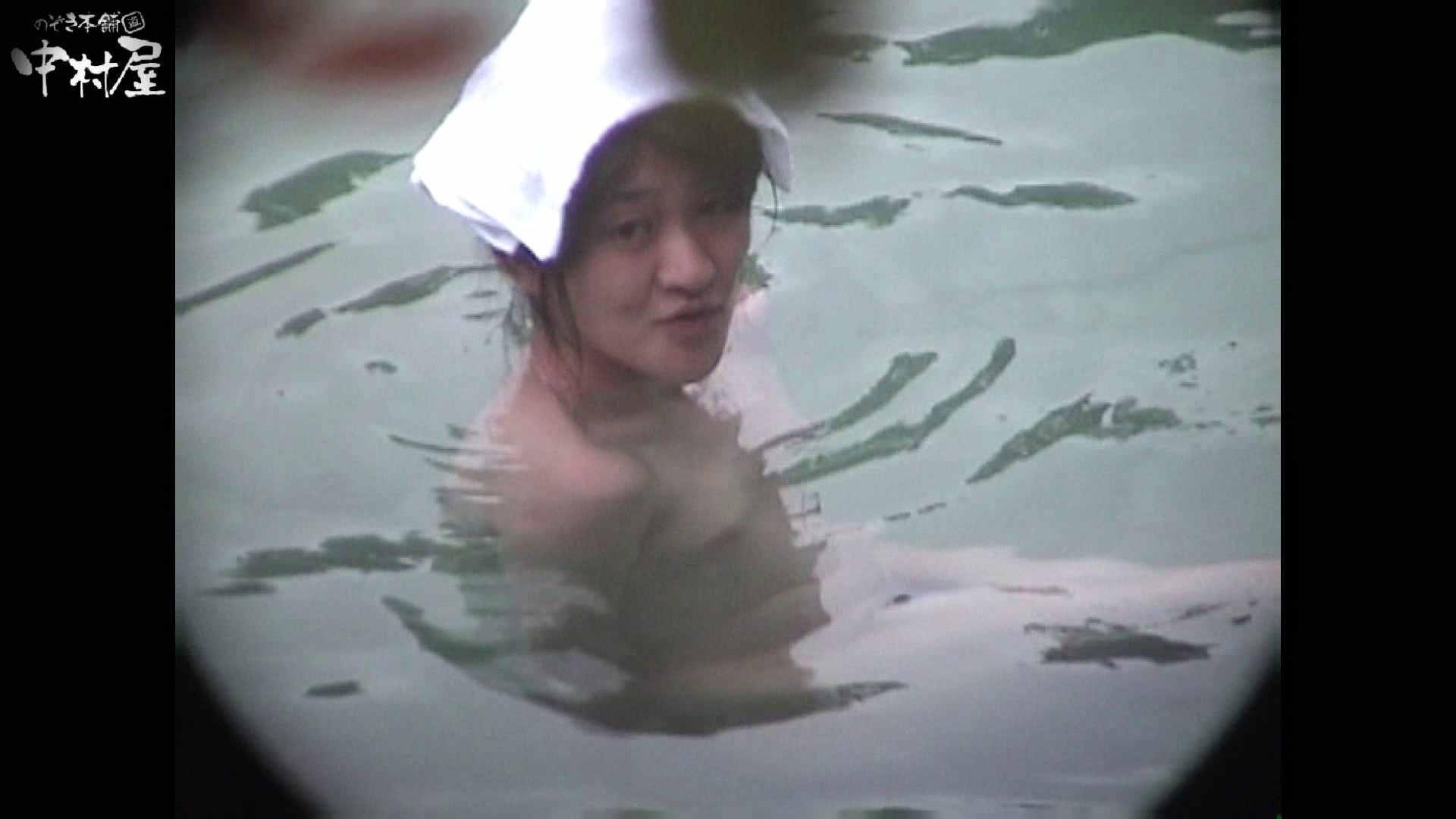 Aquaな露天風呂Vol.952 露天風呂編 | 盗撮シリーズ  104PIX 31