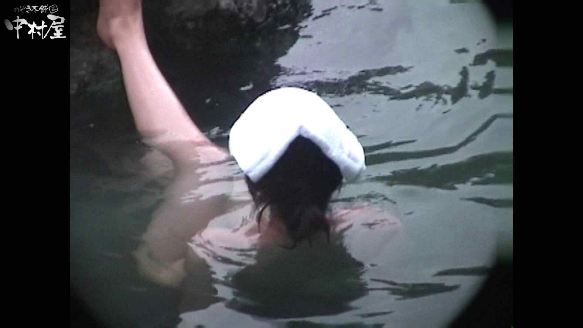 Aquaな露天風呂Vol.952 露天風呂編 | 盗撮シリーズ  104PIX 45
