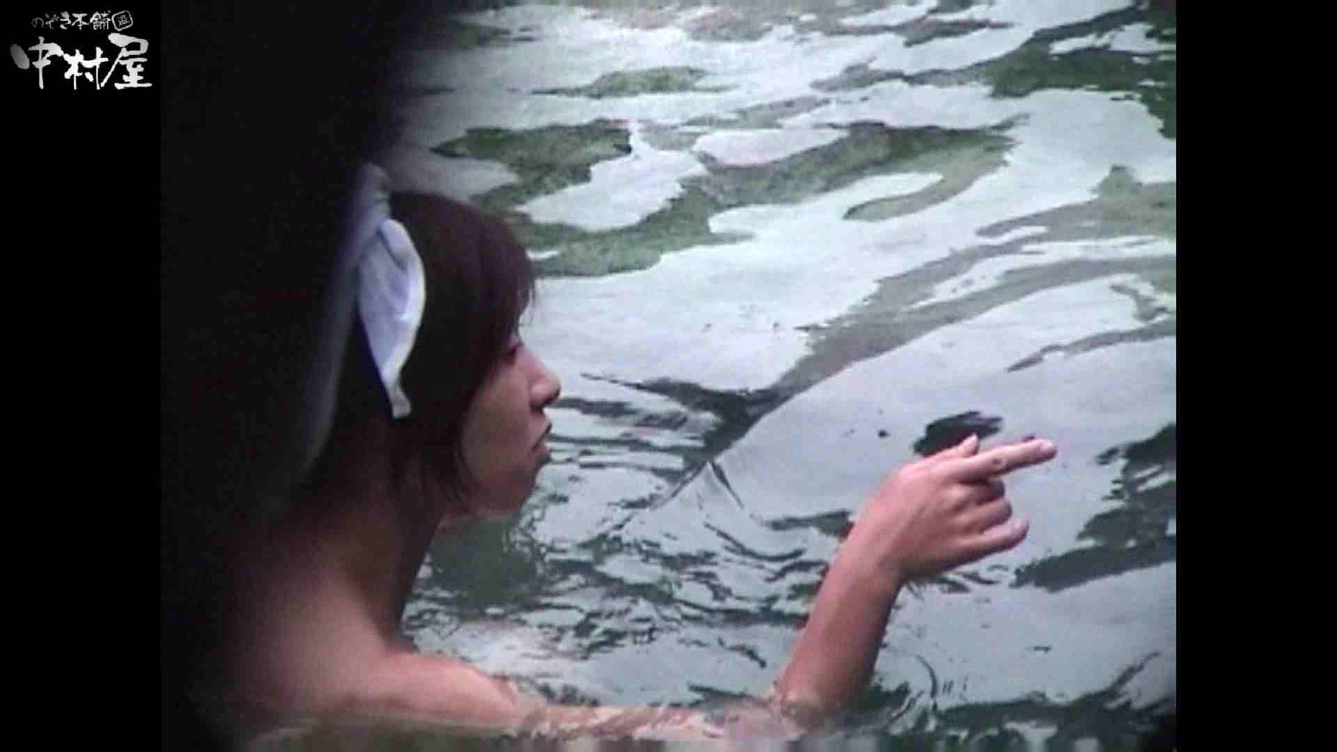 Aquaな露天風呂Vol.952 露天風呂編  104PIX 60