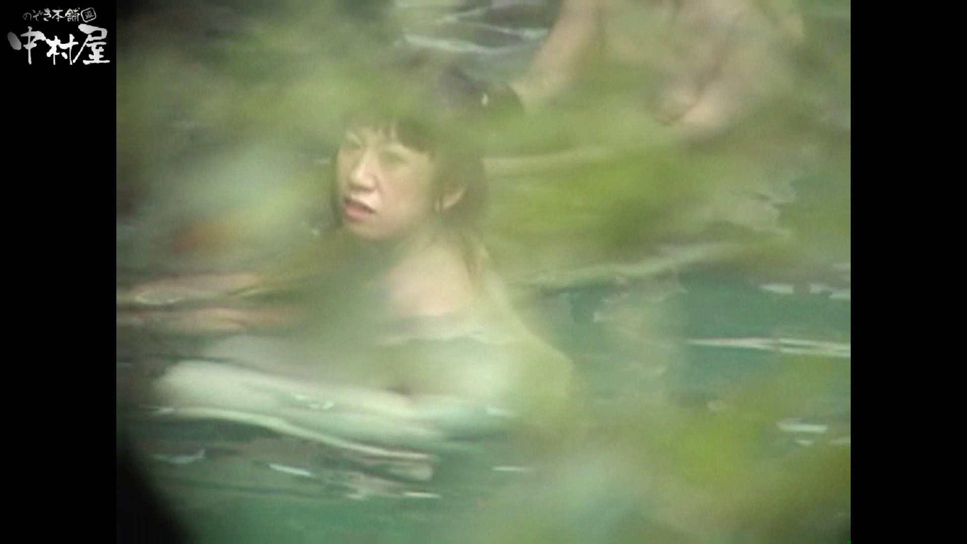 Aquaな露天風呂Vol.953 露天風呂編  90PIX 24