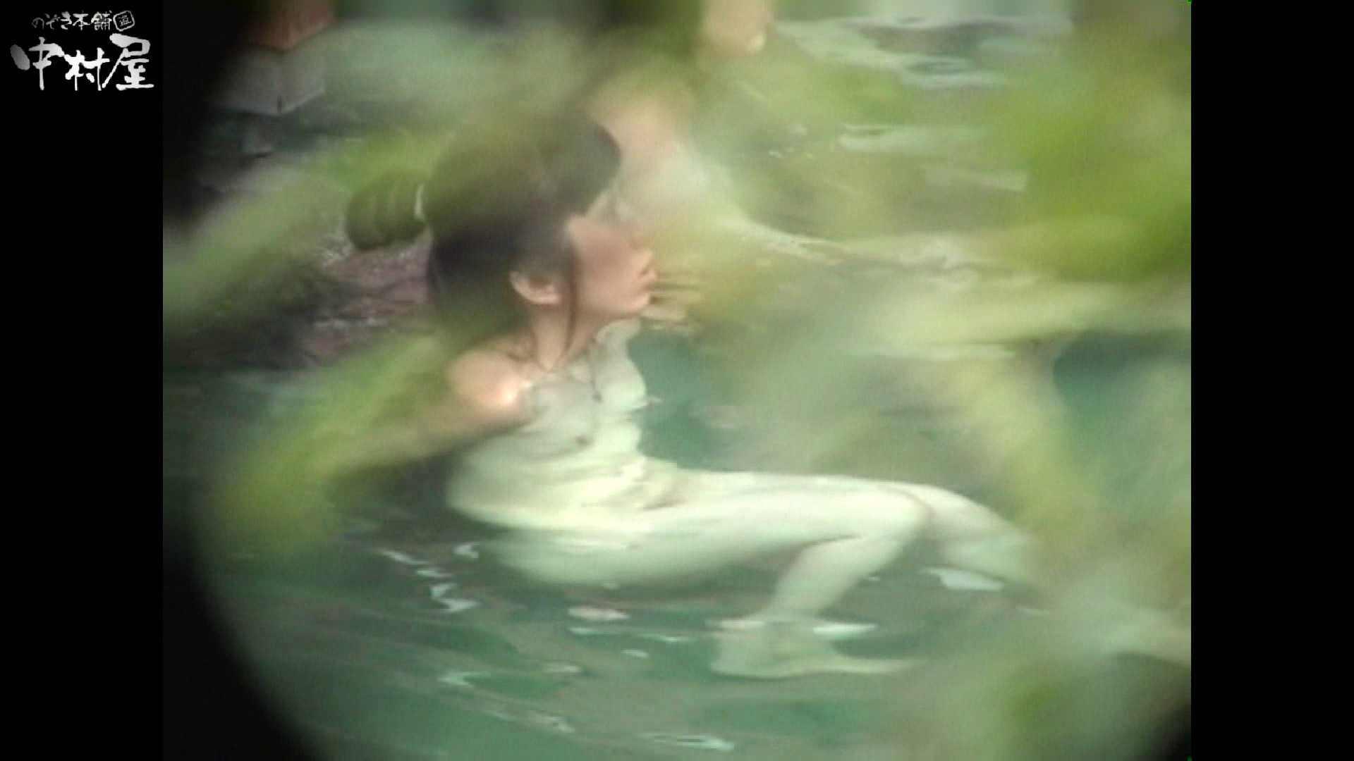 Aquaな露天風呂Vol.953 露天風呂編 | 盗撮シリーズ  90PIX 29