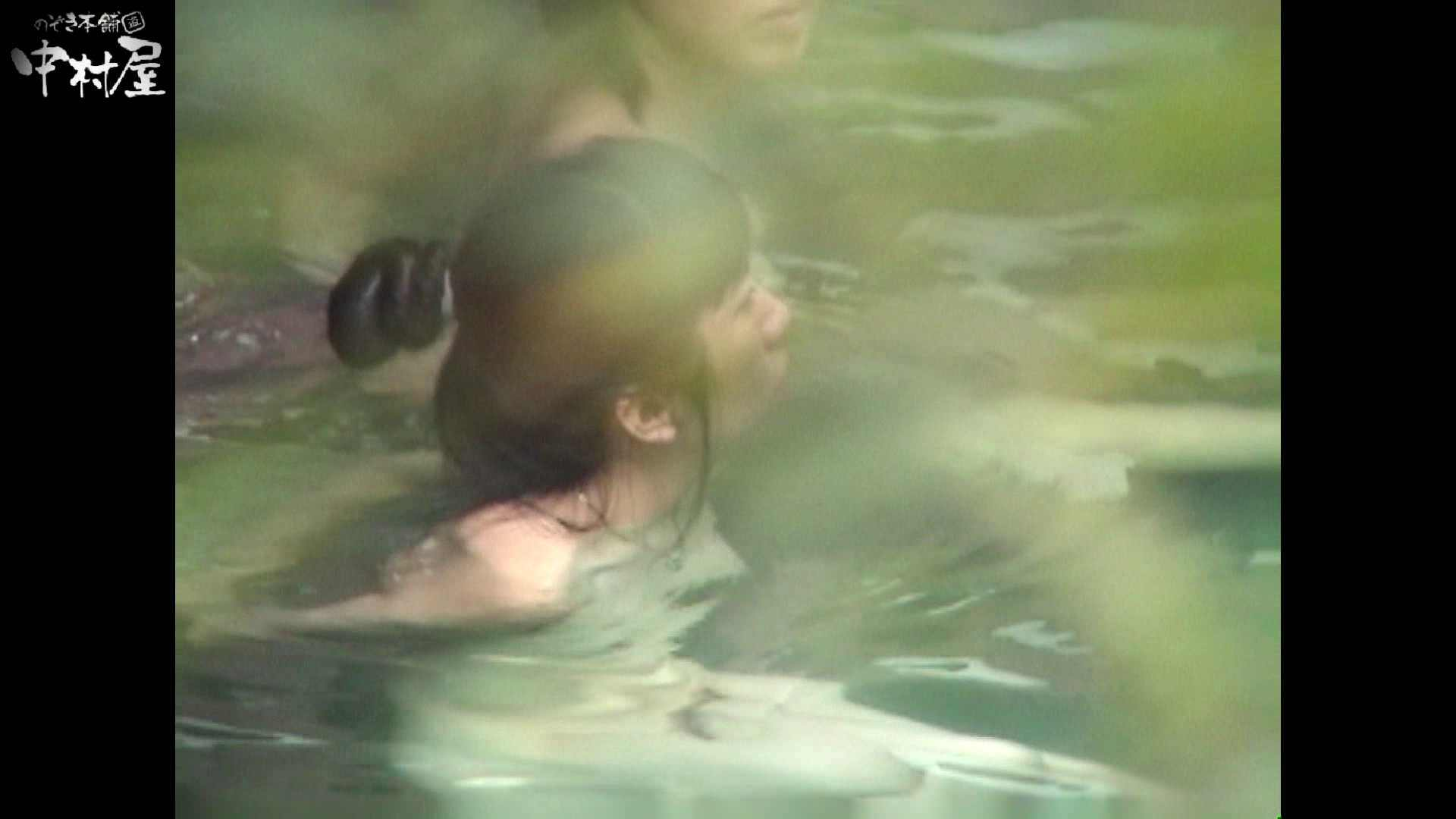 Aquaな露天風呂Vol.953 露天風呂編 | 盗撮シリーズ  90PIX 31