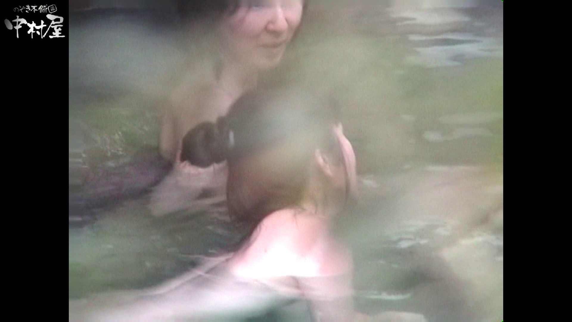 Aquaな露天風呂Vol.953 露天風呂編  90PIX 50