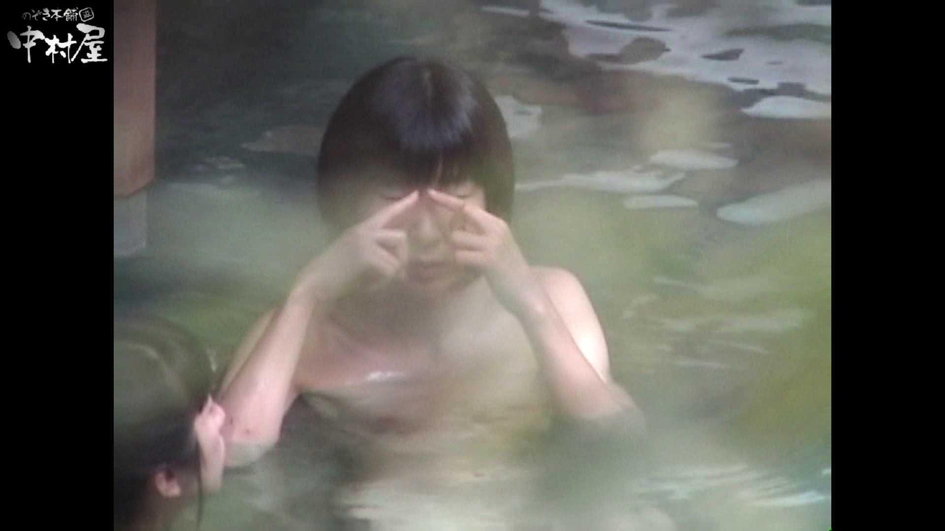 Aquaな露天風呂Vol.953 露天風呂編  90PIX 58