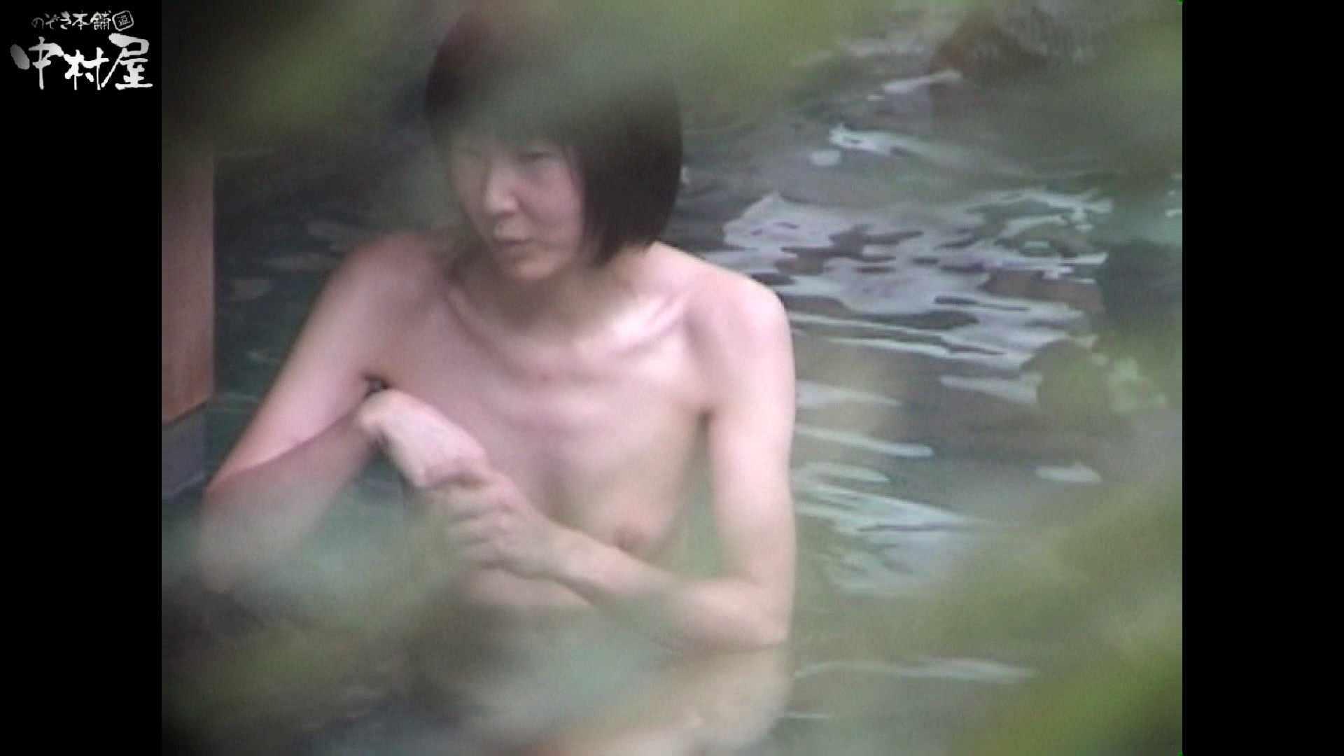 Aquaな露天風呂Vol.953 露天風呂編 | 盗撮シリーズ  90PIX 87