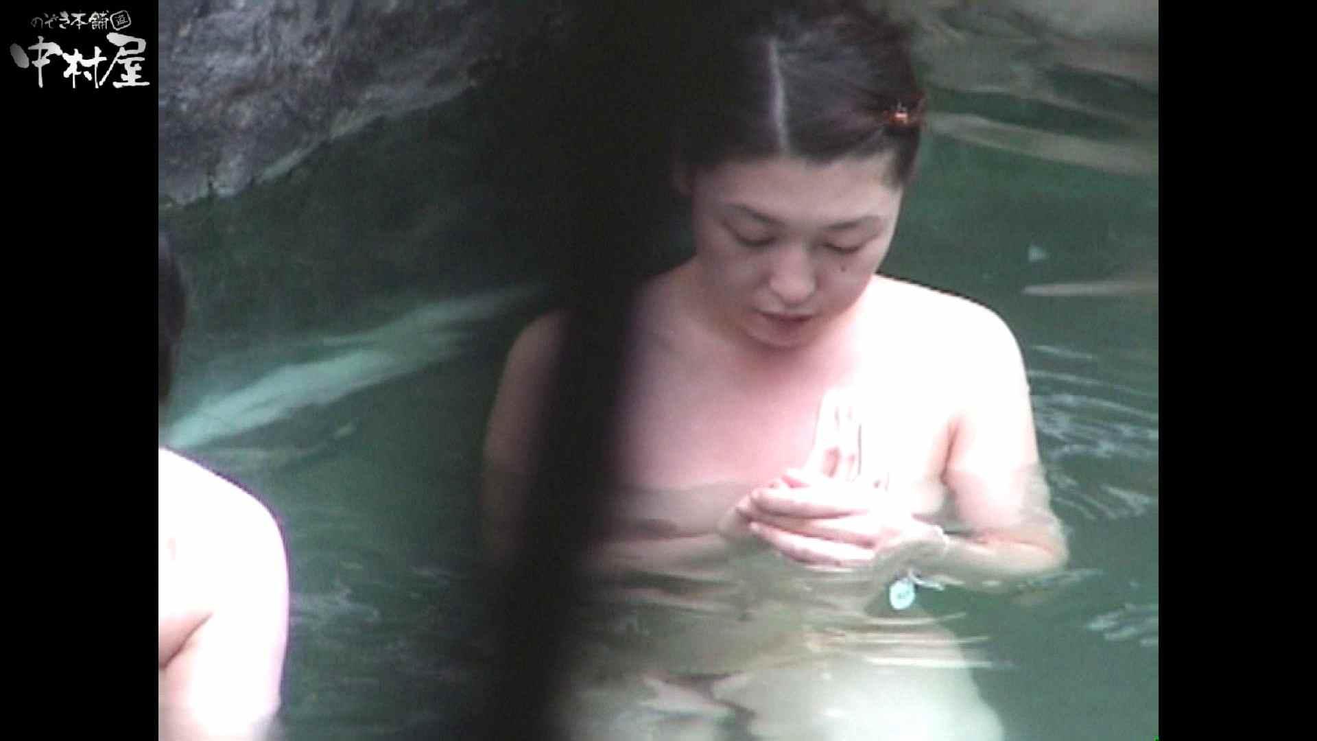 Aquaな露天風呂Vol.954 露天風呂編   盗撮シリーズ  111PIX 9