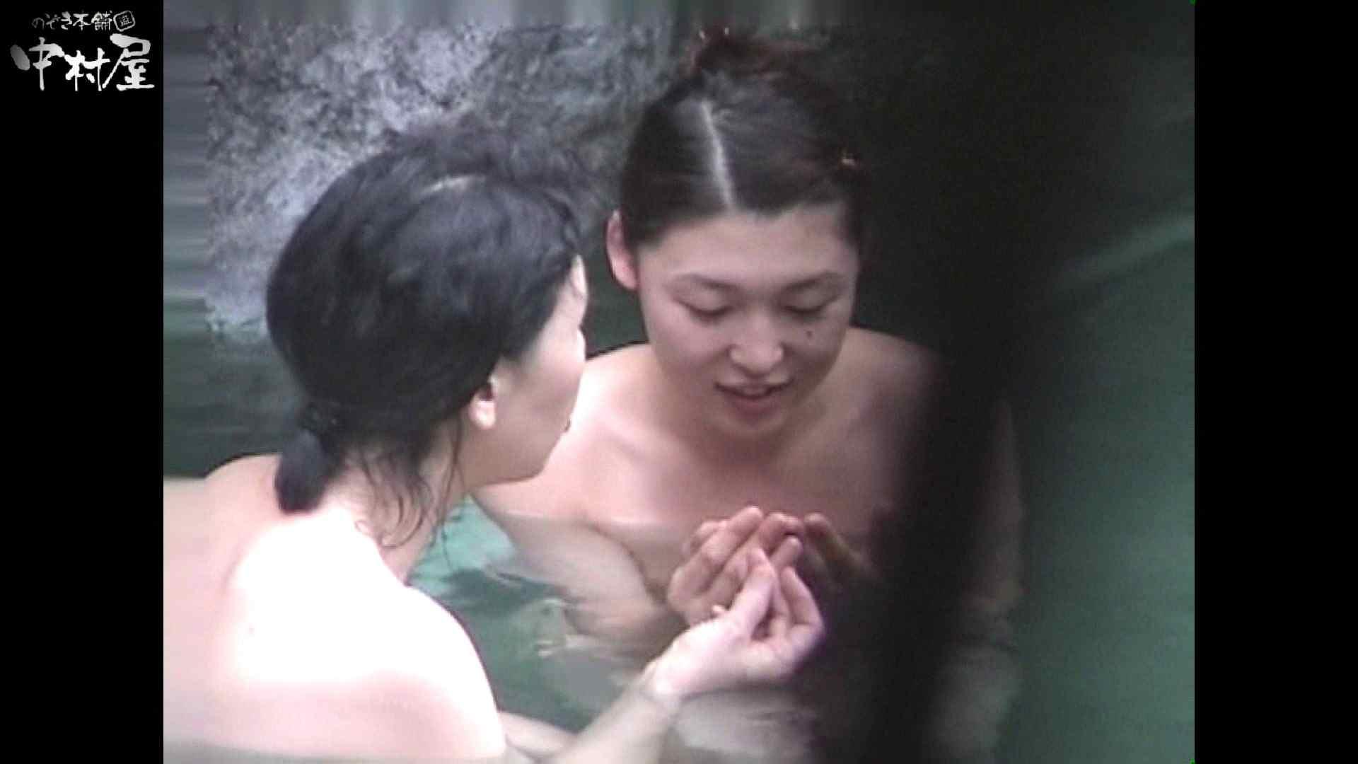 Aquaな露天風呂Vol.954 露天風呂編  111PIX 14