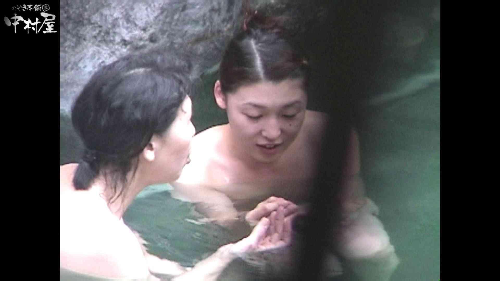 Aquaな露天風呂Vol.954 露天風呂編  111PIX 16
