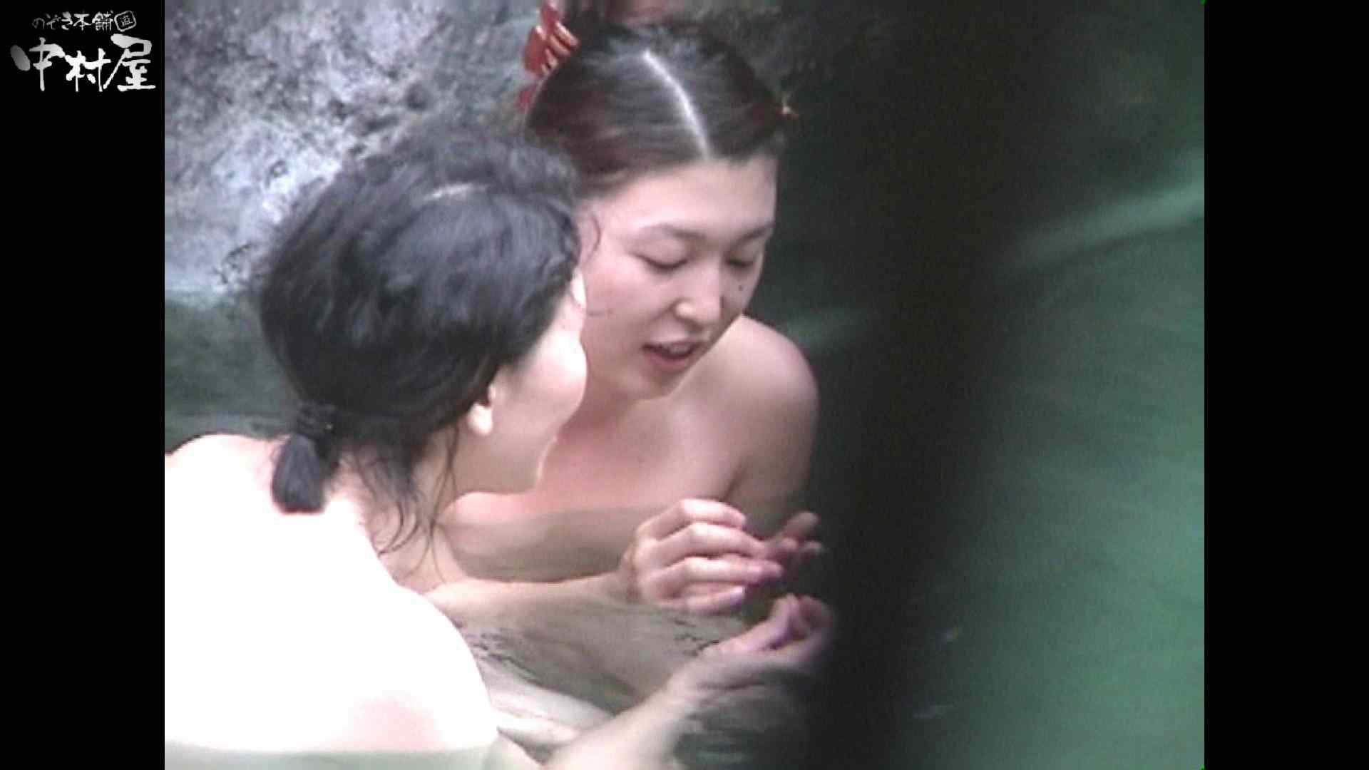 Aquaな露天風呂Vol.954 露天風呂編  111PIX 20