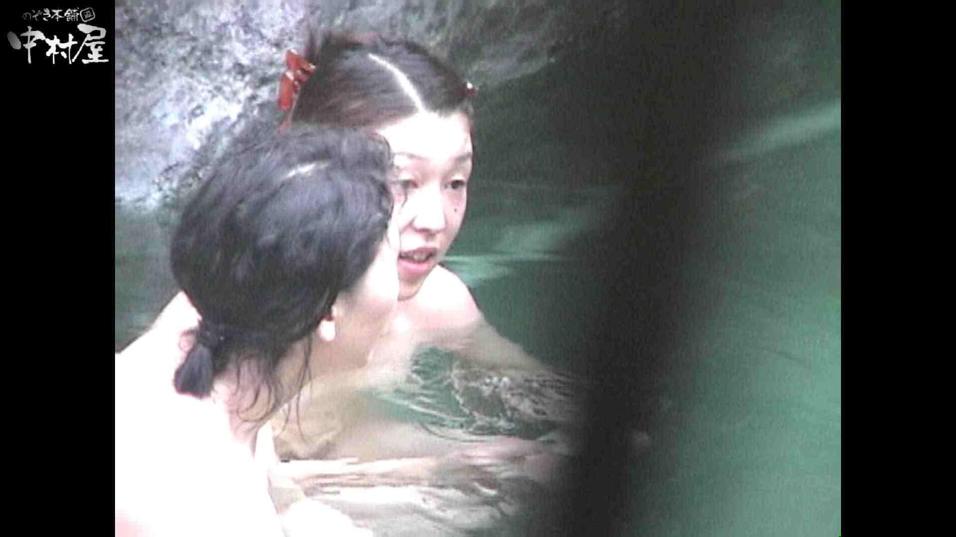 Aquaな露天風呂Vol.954 露天風呂編   盗撮シリーズ  111PIX 21