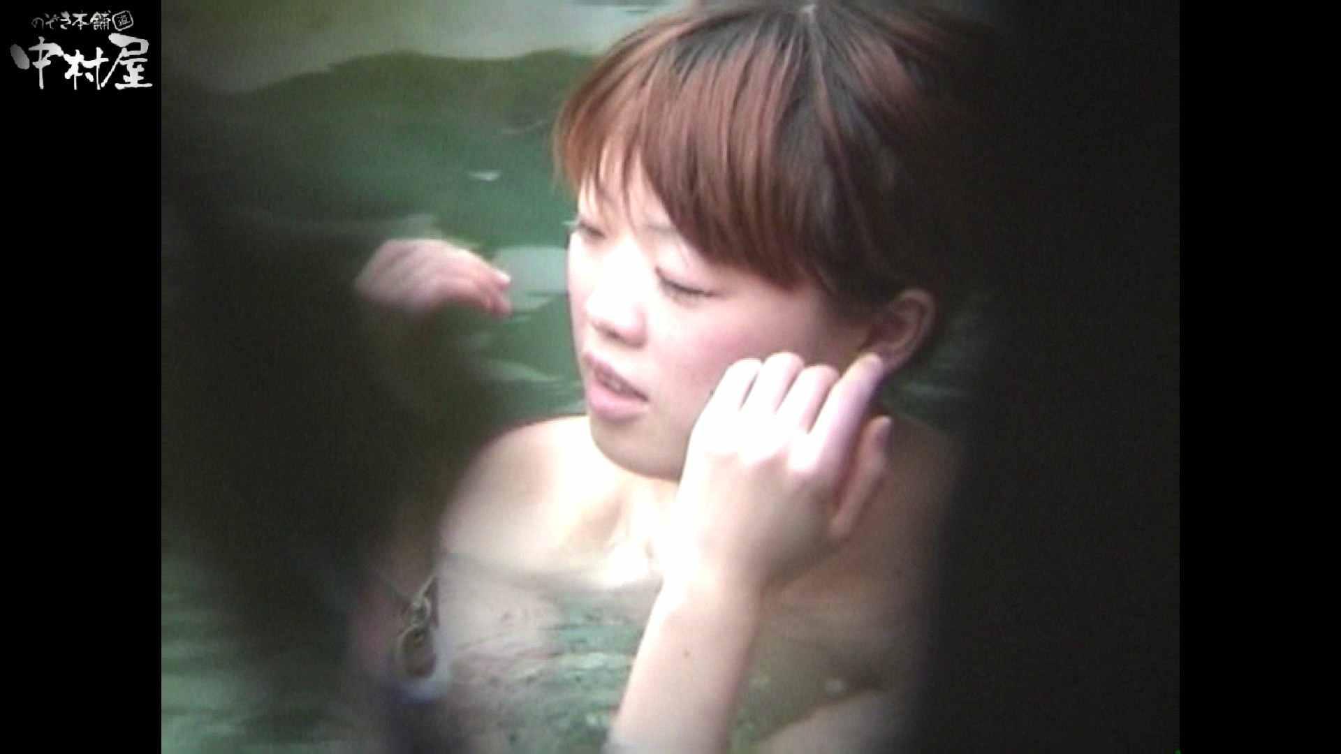 Aquaな露天風呂Vol.954 露天風呂編   盗撮シリーズ  111PIX 51