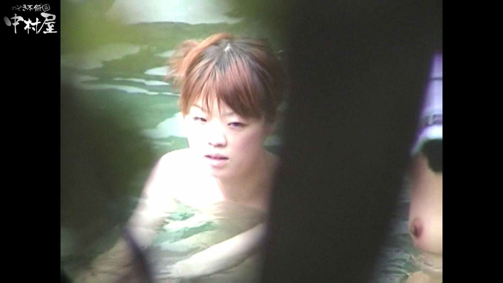 Aquaな露天風呂Vol.954 露天風呂編  111PIX 52
