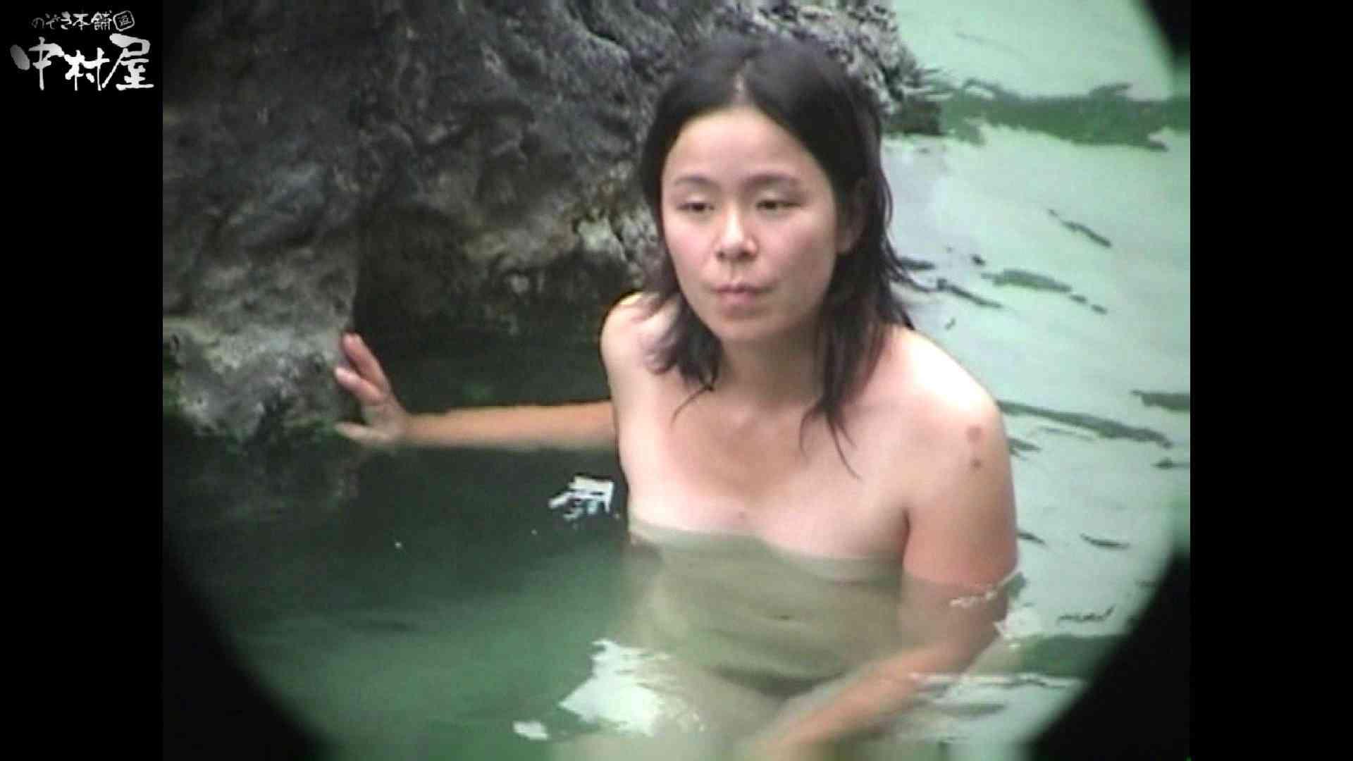 Aquaな露天風呂Vol.954 露天風呂編   盗撮シリーズ  111PIX 69
