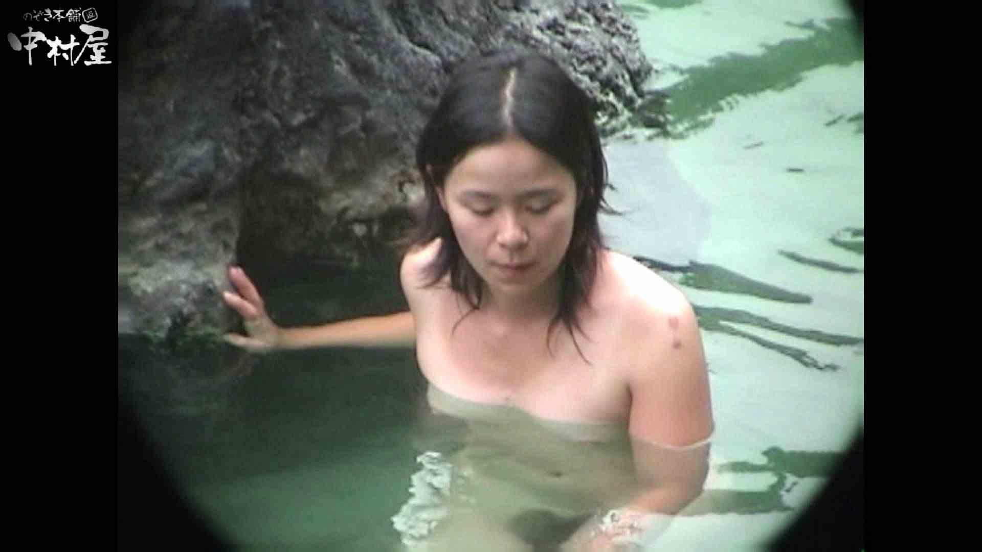 Aquaな露天風呂Vol.954 露天風呂編   盗撮シリーズ  111PIX 71