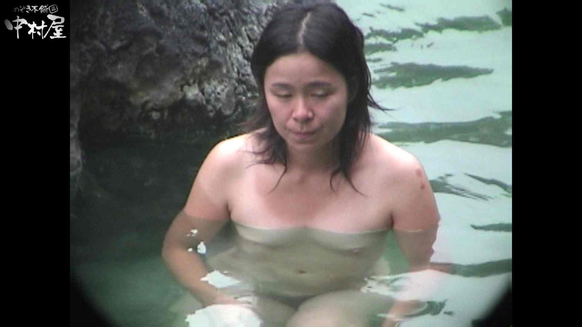 Aquaな露天風呂Vol.954 露天風呂編   盗撮シリーズ  111PIX 77