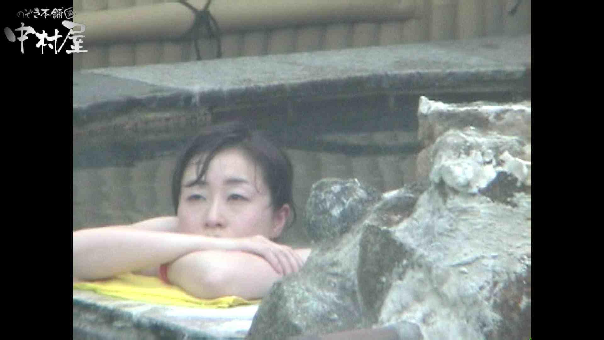 Aquaな露天風呂Vol.957 盗撮シリーズ | 露天風呂編  110PIX 9