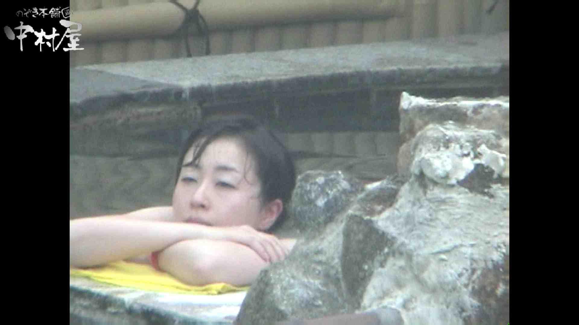Aquaな露天風呂Vol.957 盗撮シリーズ  110PIX 12