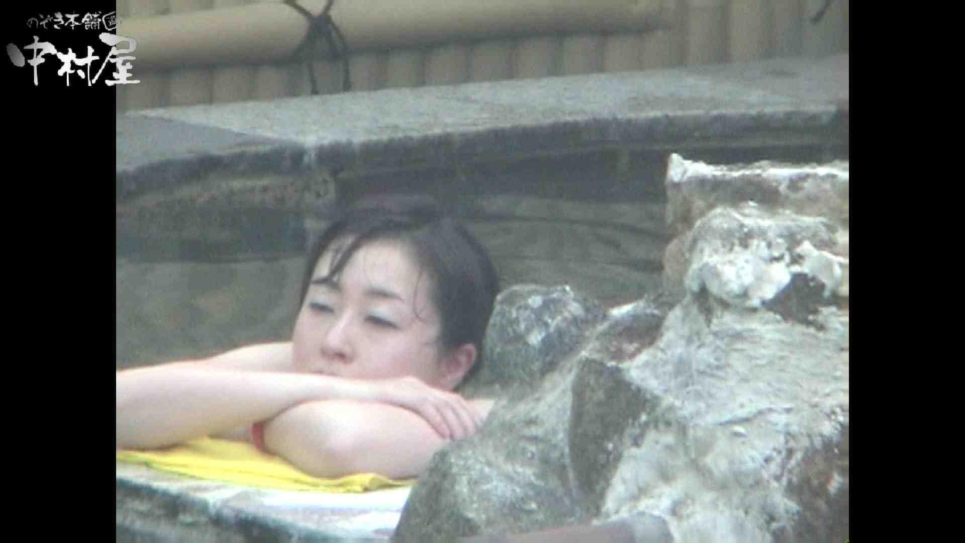 Aquaな露天風呂Vol.957 盗撮シリーズ | 露天風呂編  110PIX 13