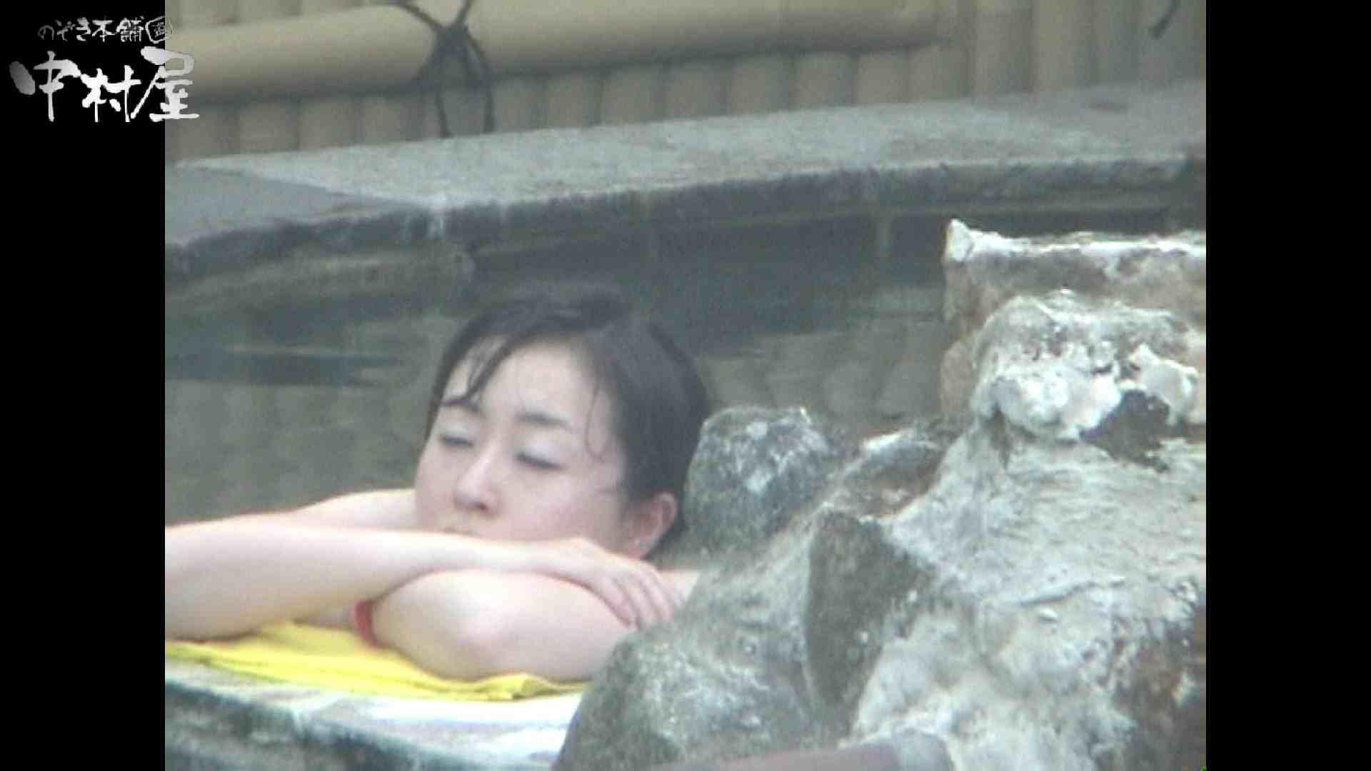 Aquaな露天風呂Vol.957 盗撮シリーズ | 露天風呂編  110PIX 19