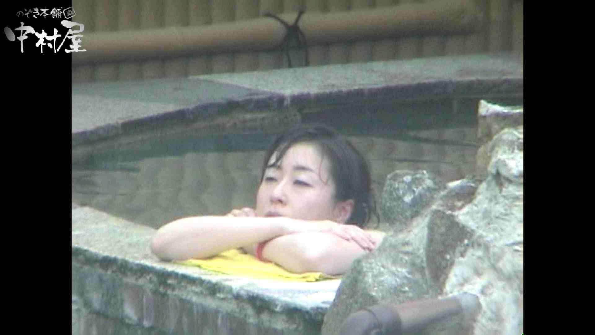 Aquaな露天風呂Vol.957 盗撮シリーズ  110PIX 22