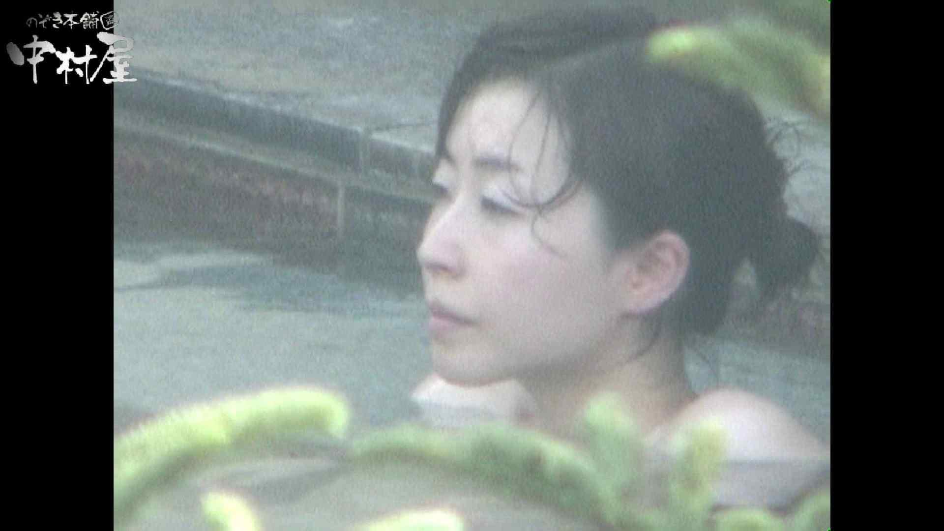 Aquaな露天風呂Vol.957 盗撮シリーズ  110PIX 36