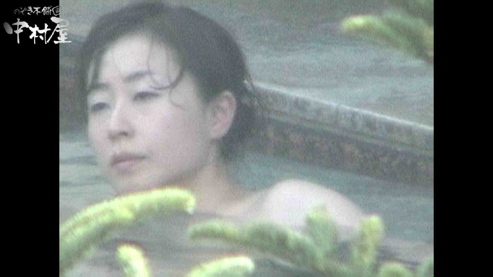 Aquaな露天風呂Vol.957 盗撮シリーズ | 露天風呂編  110PIX 39