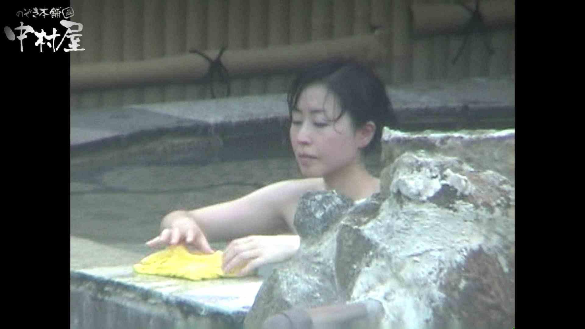 Aquaな露天風呂Vol.957 盗撮シリーズ | 露天風呂編  110PIX 45