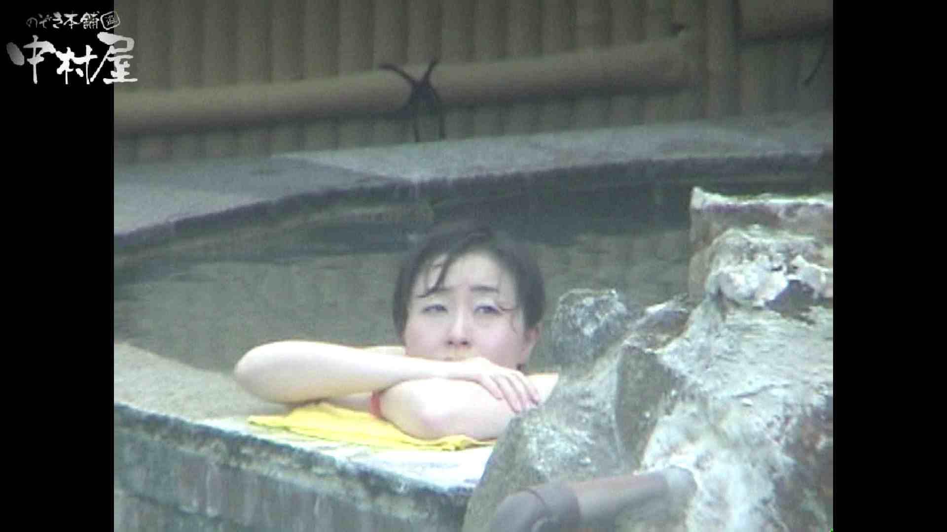 Aquaな露天風呂Vol.957 盗撮シリーズ | 露天風呂編  110PIX 49