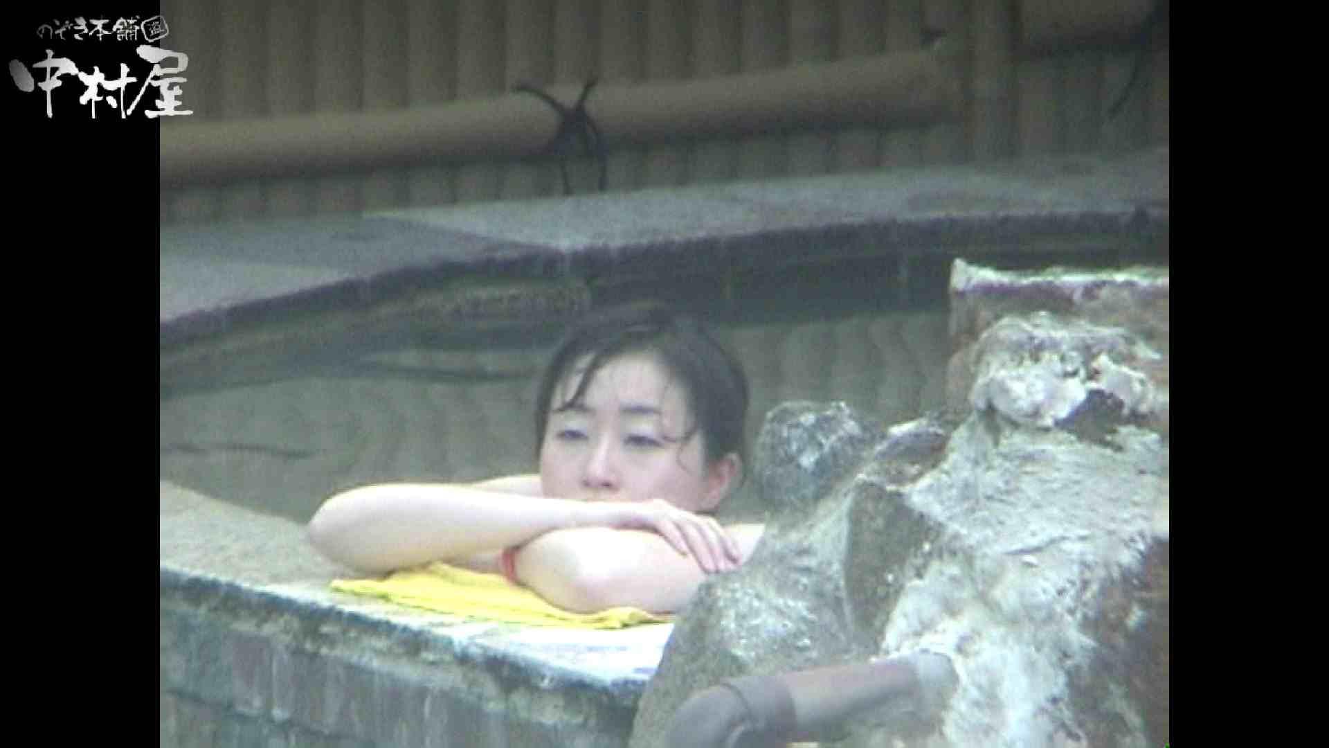 Aquaな露天風呂Vol.957 盗撮シリーズ | 露天風呂編  110PIX 57