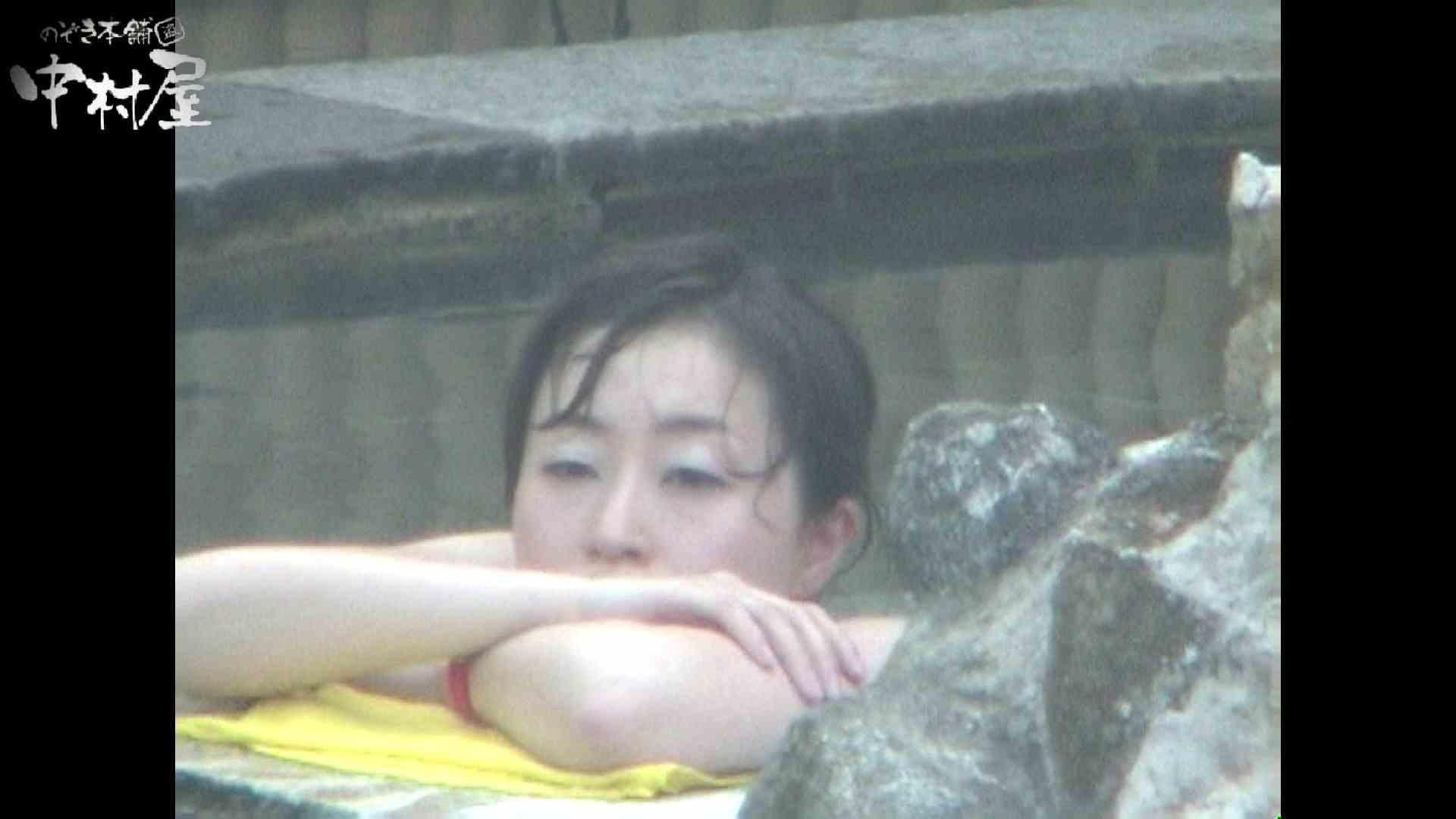 Aquaな露天風呂Vol.957 盗撮シリーズ | 露天風呂編  110PIX 71