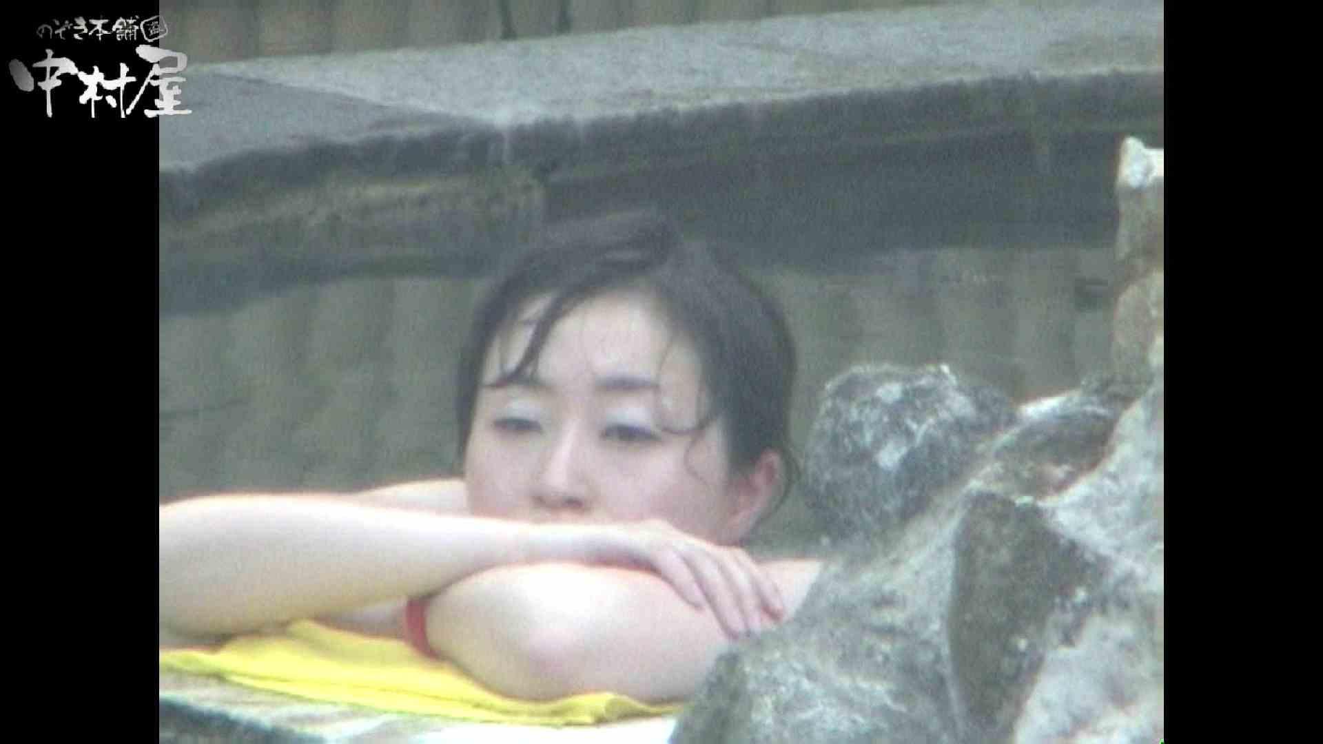 Aquaな露天風呂Vol.957 盗撮シリーズ  110PIX 74