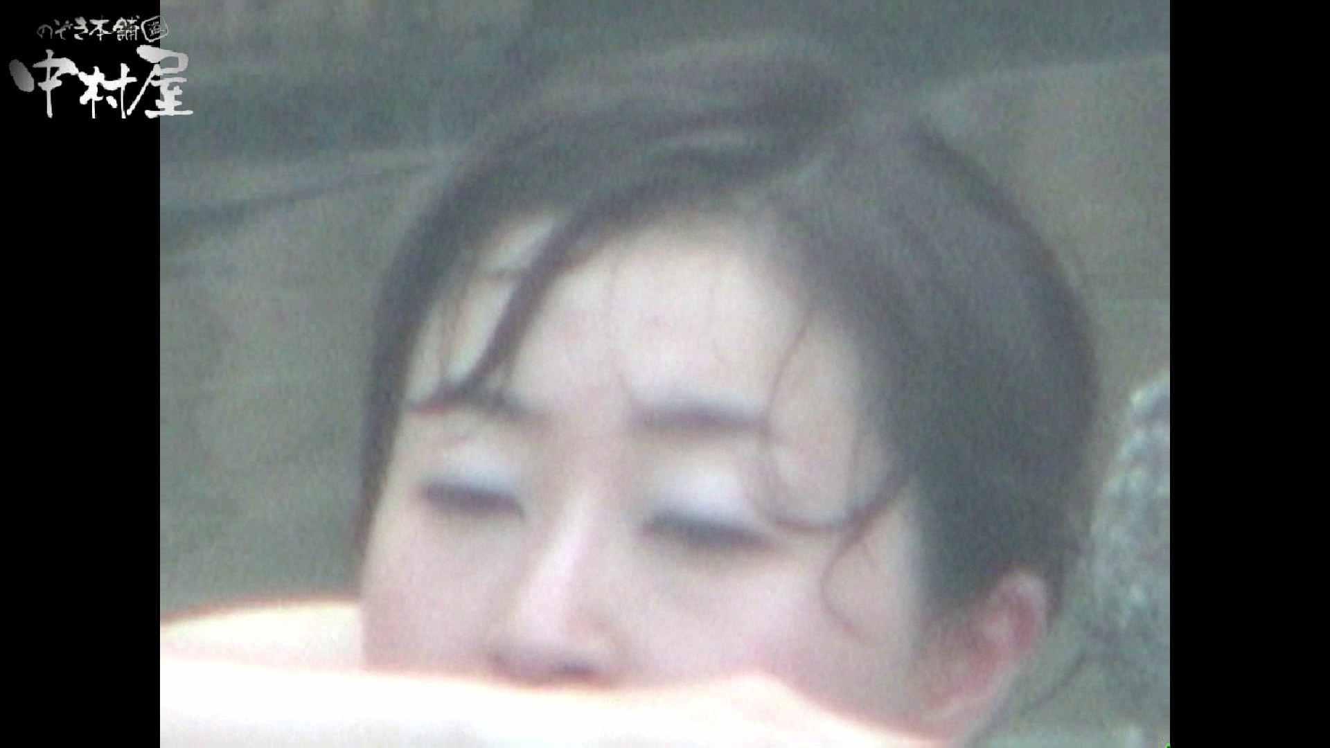 Aquaな露天風呂Vol.957 盗撮シリーズ  110PIX 78