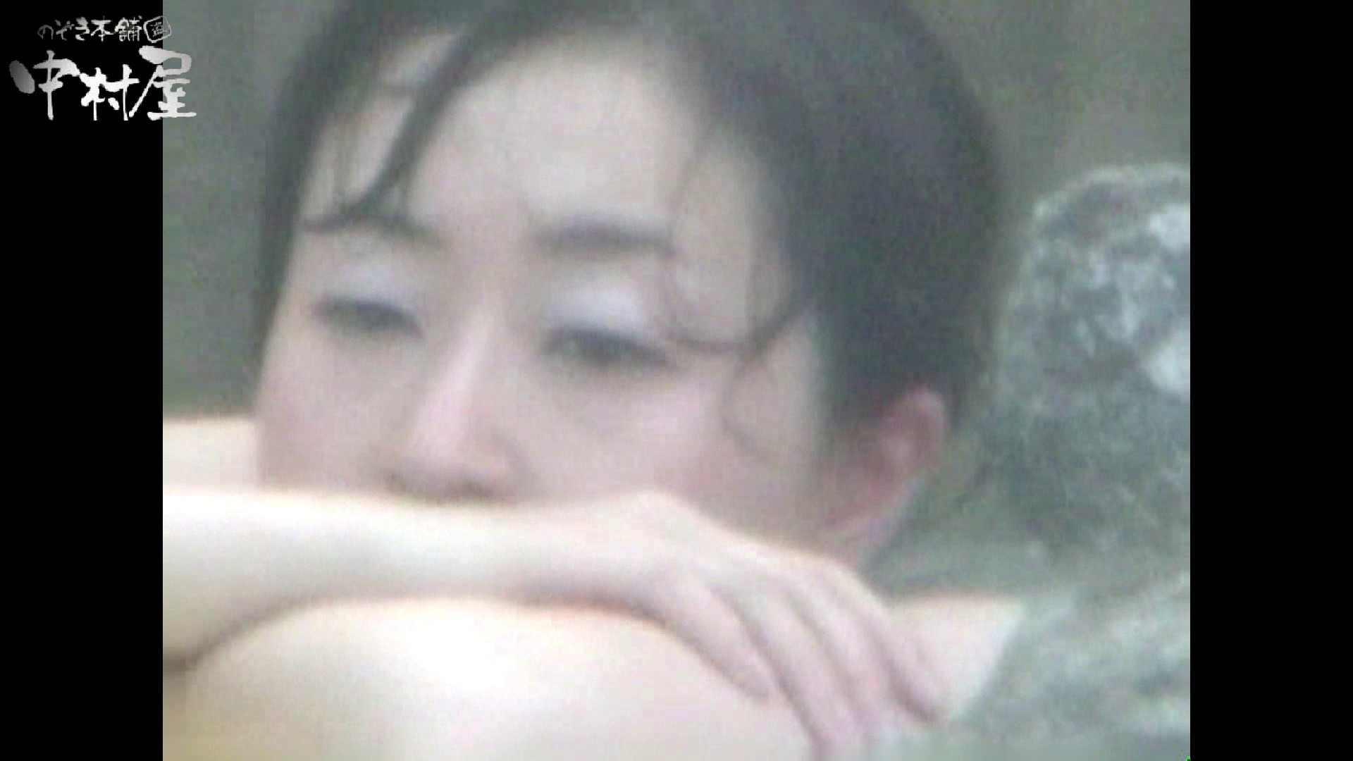 Aquaな露天風呂Vol.957 盗撮シリーズ  110PIX 82