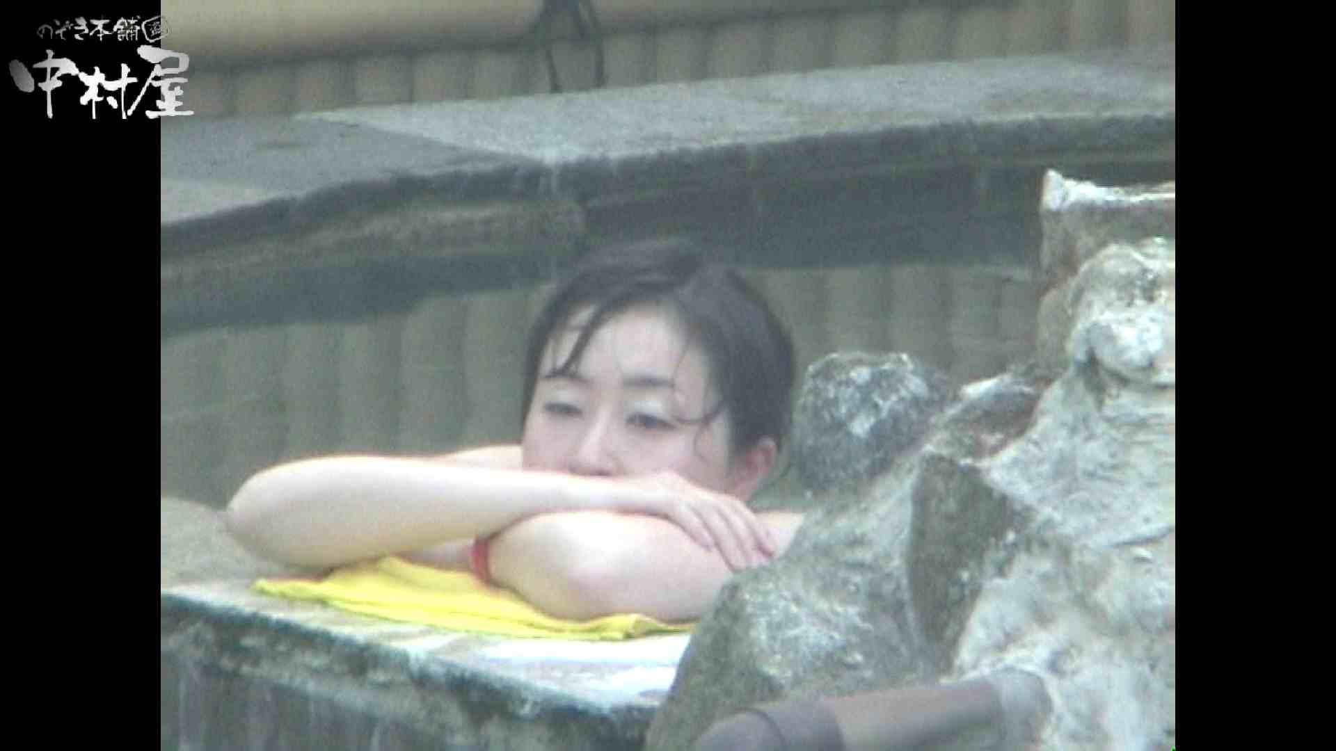 Aquaな露天風呂Vol.957 盗撮シリーズ  110PIX 90