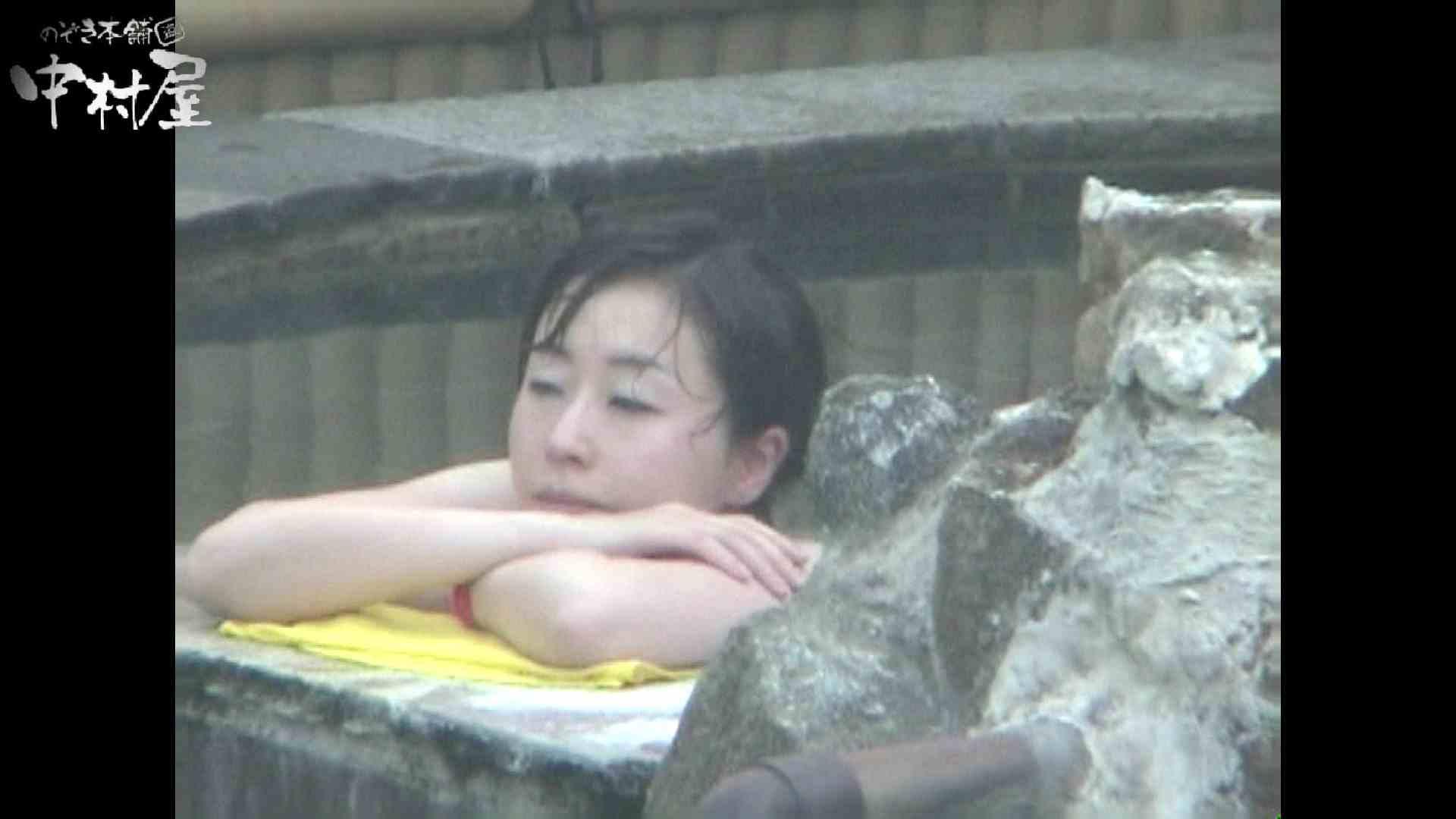 Aquaな露天風呂Vol.957 盗撮シリーズ  110PIX 106