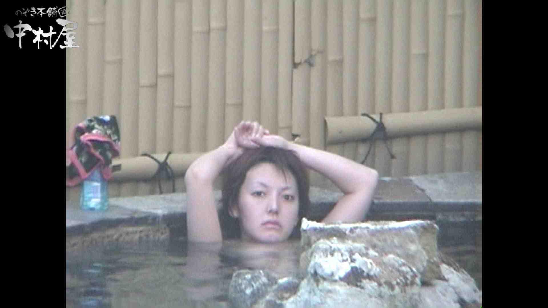 Aquaな露天風呂Vol.959 盗撮シリーズ | 露天風呂編  80PIX 3