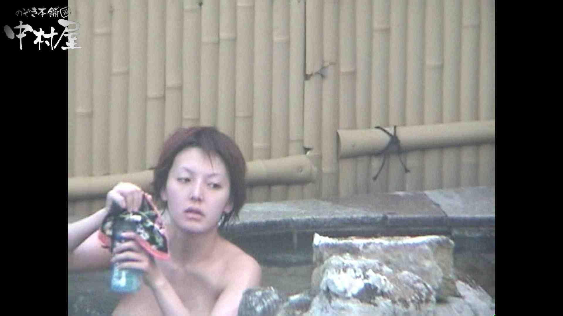 Aquaな露天風呂Vol.959 盗撮シリーズ | 露天風呂編  80PIX 23