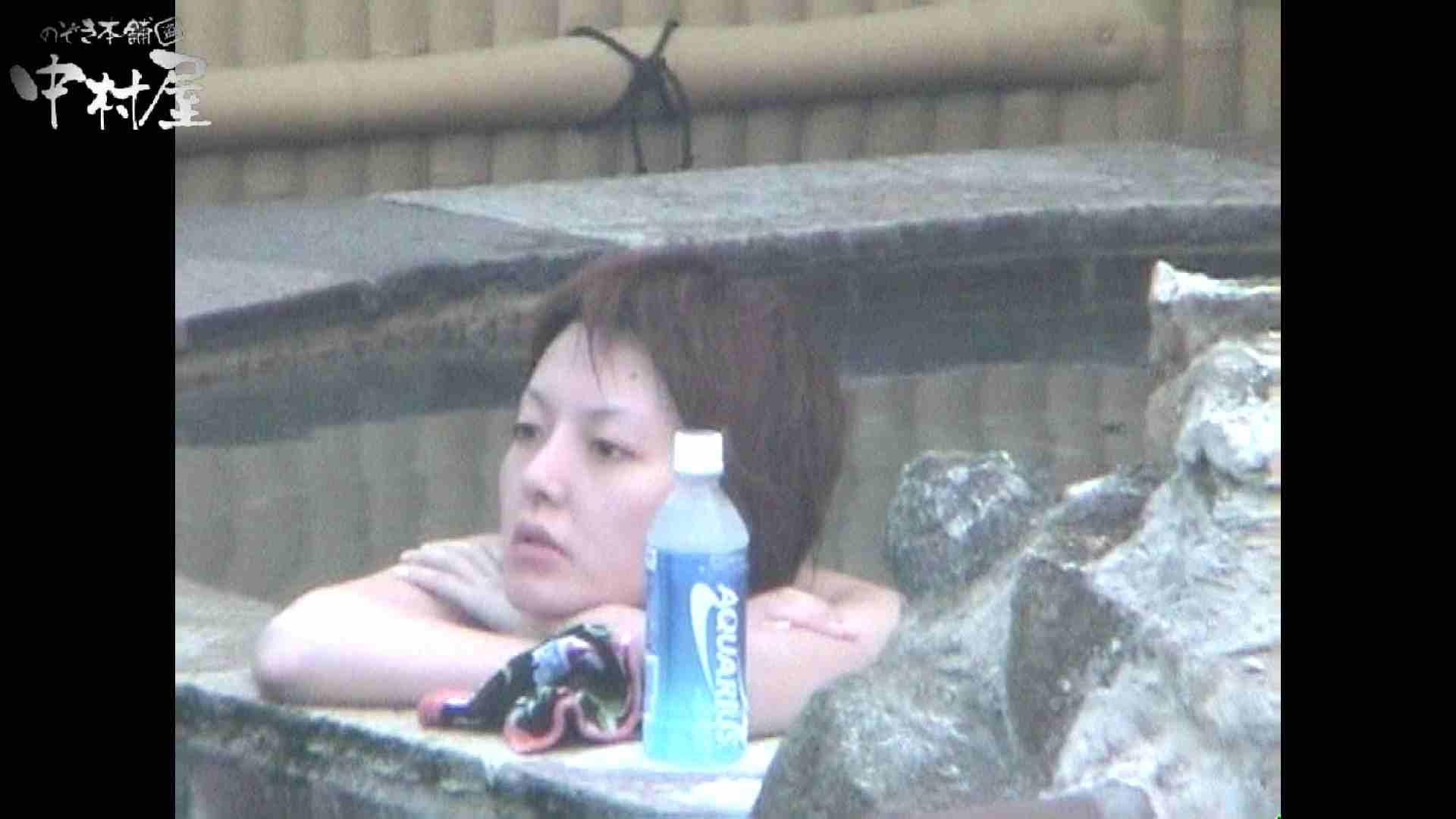Aquaな露天風呂Vol.959 盗撮シリーズ  80PIX 38