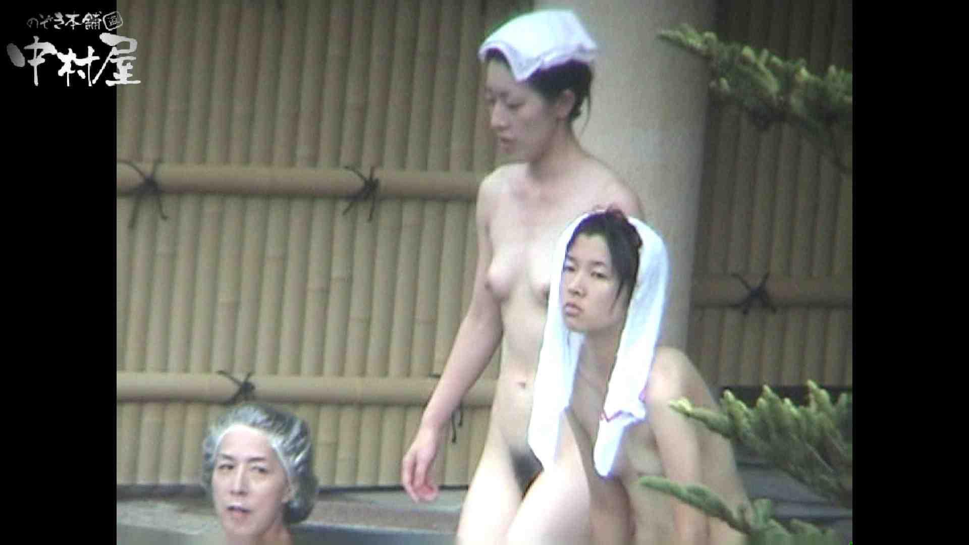 Aquaな露天風呂Vol.960 盗撮シリーズ   露天風呂編  104PIX 1