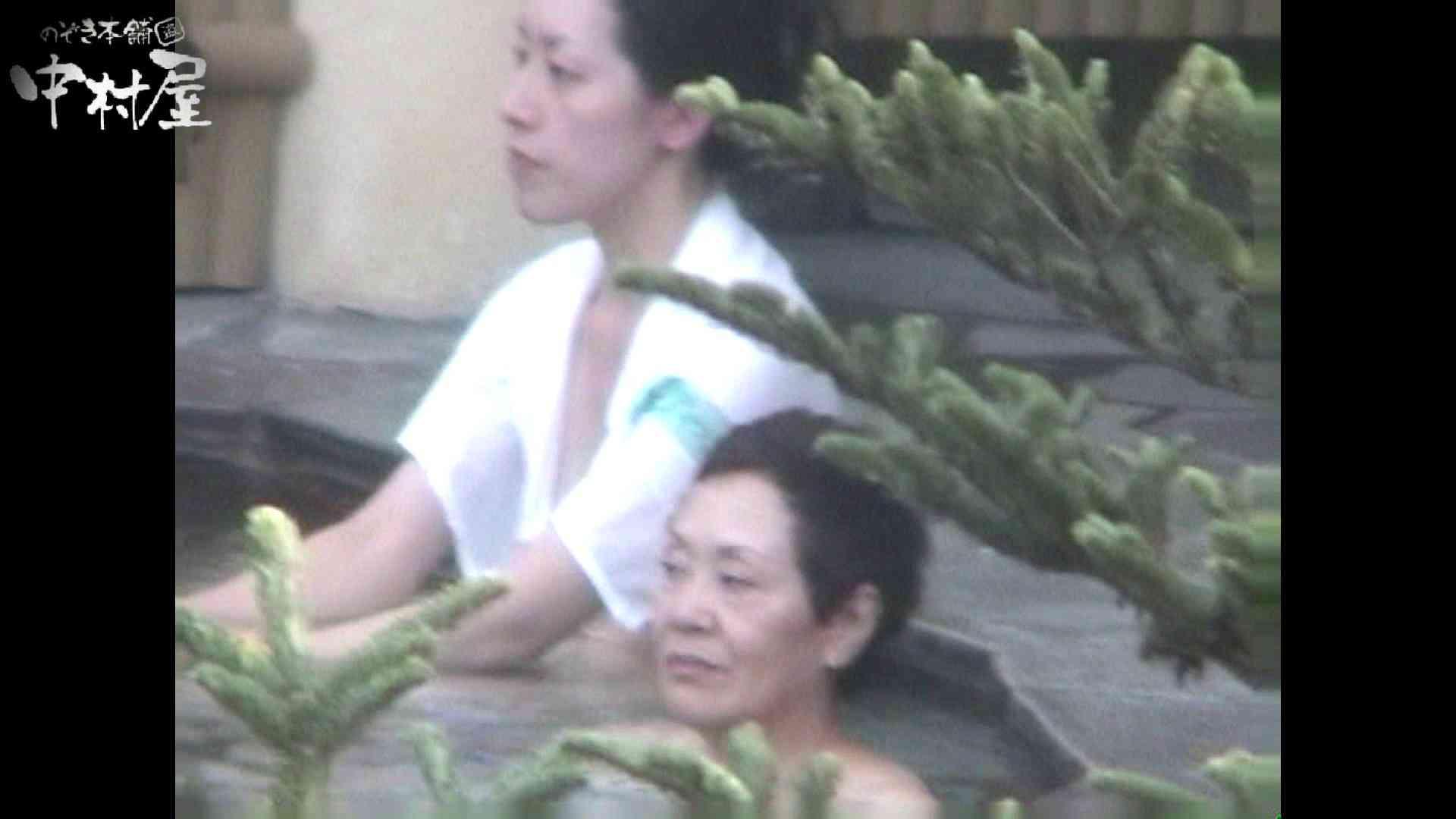 Aquaな露天風呂Vol.960 盗撮シリーズ  104PIX 24